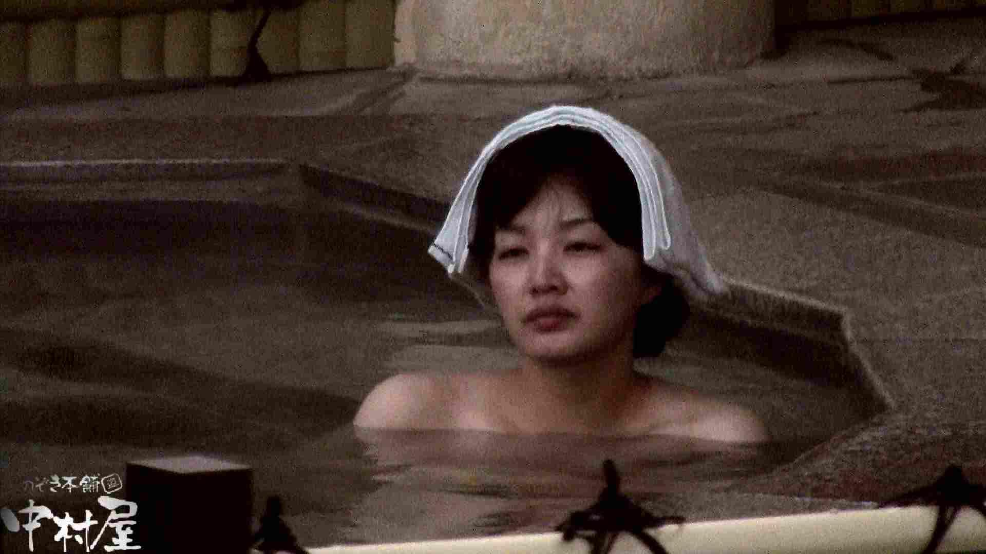 Aquaな露天風呂Vol.916 HなOL   露天  87pic 5