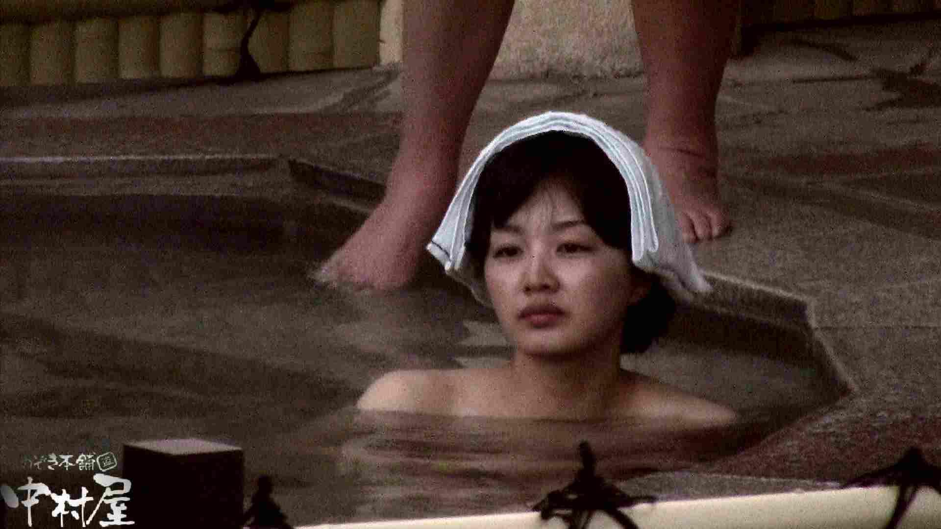Aquaな露天風呂Vol.916 HなOL   露天  87pic 19