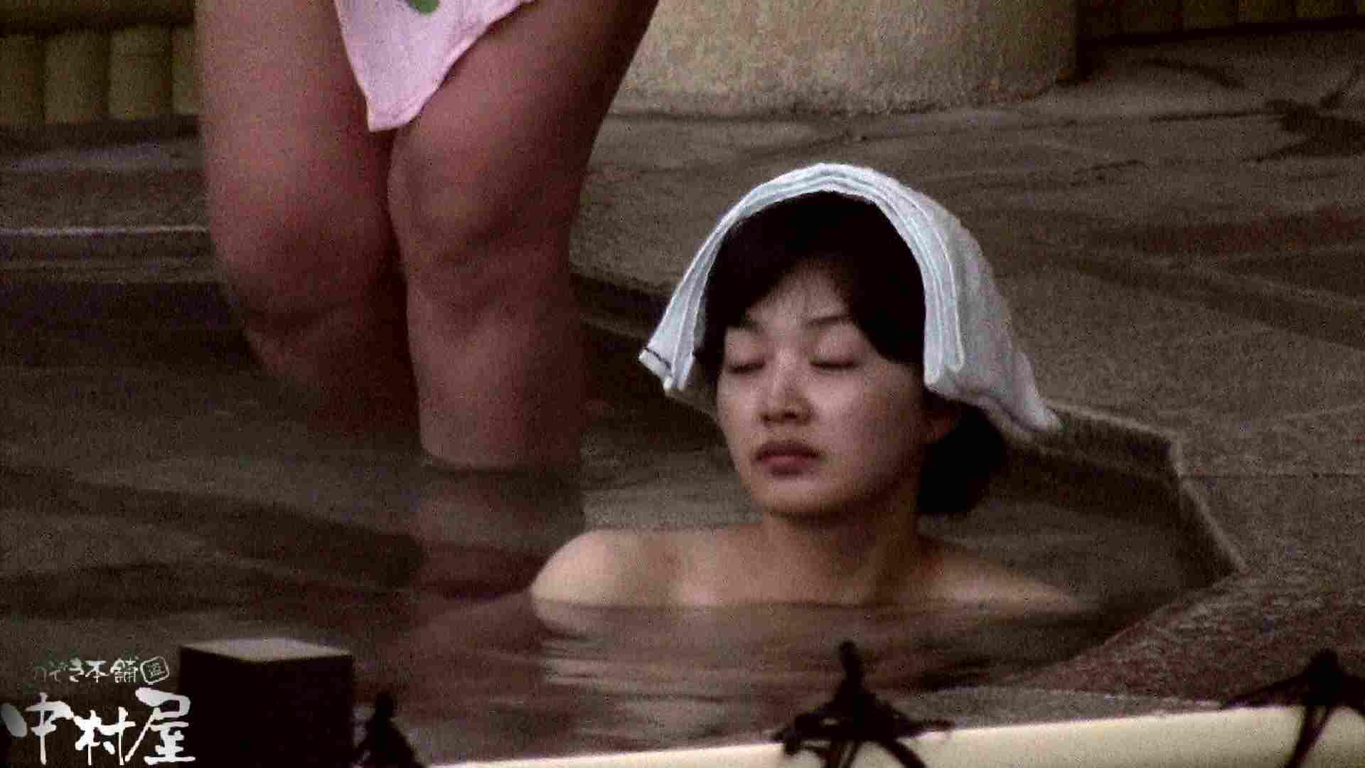Aquaな露天風呂Vol.916 HなOL   露天  87pic 21