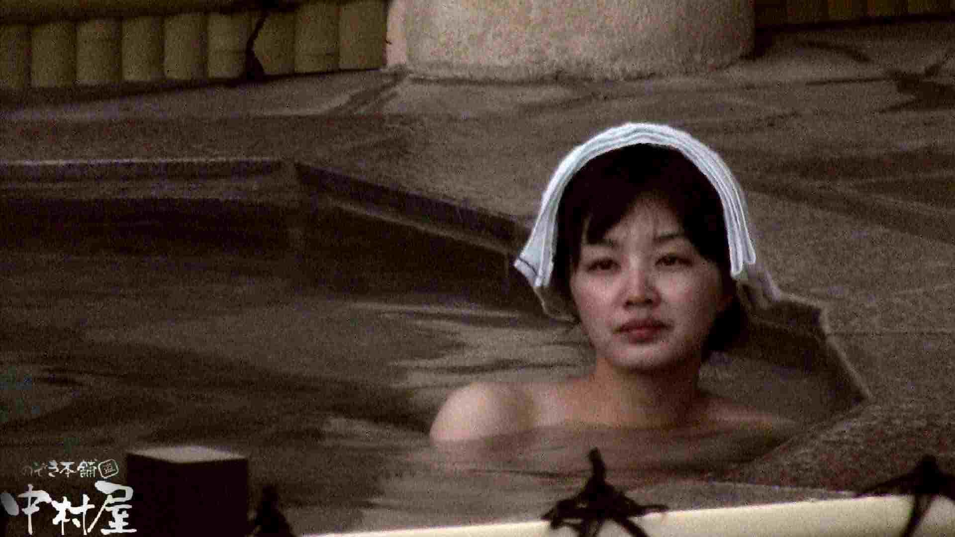 Aquaな露天風呂Vol.916 HなOL   露天  87pic 22
