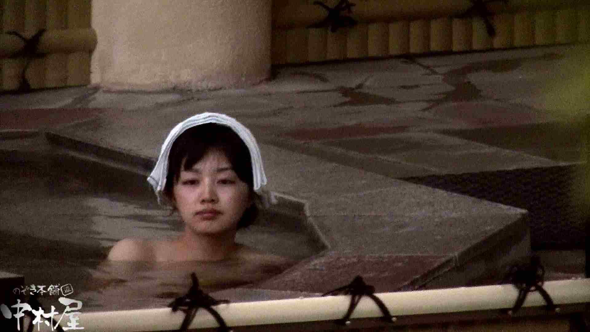 Aquaな露天風呂Vol.916 HなOL   露天  87pic 25