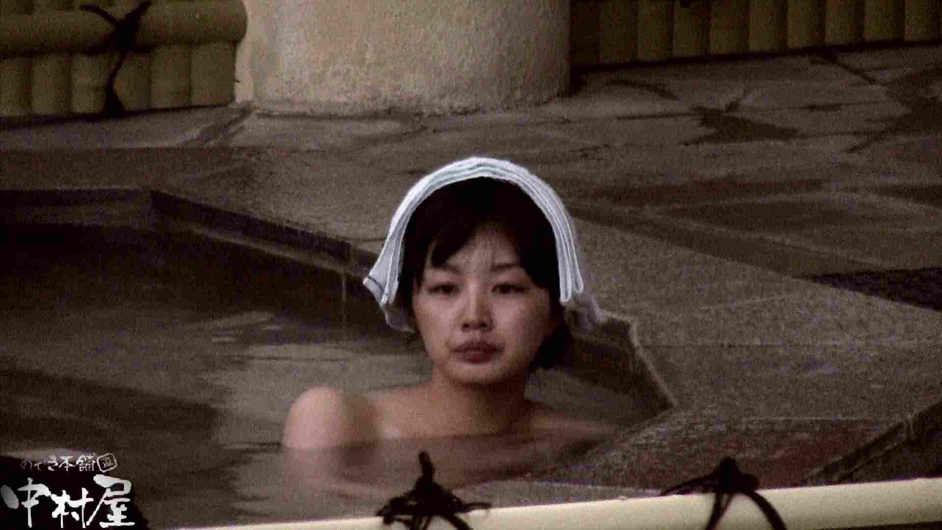 Aquaな露天風呂Vol.916 HなOL   露天  87pic 33