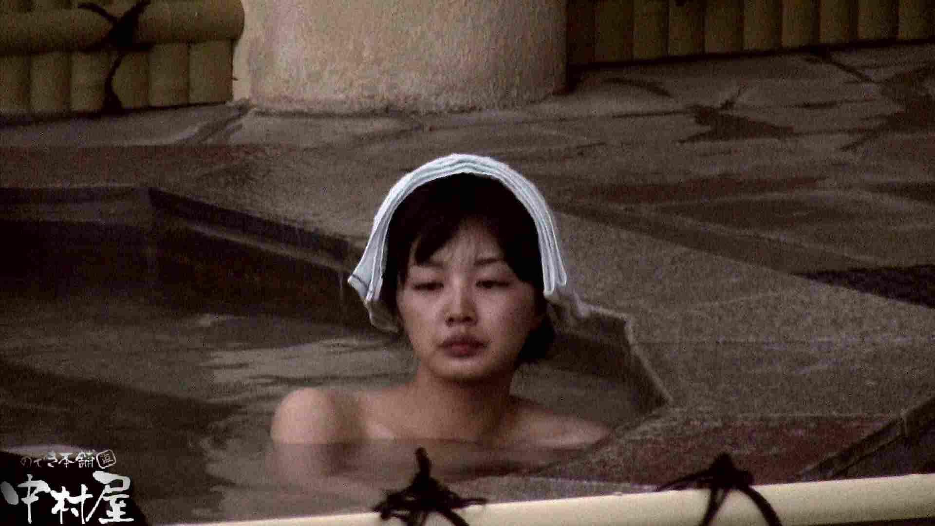 Aquaな露天風呂Vol.916 HなOL   露天  87pic 36