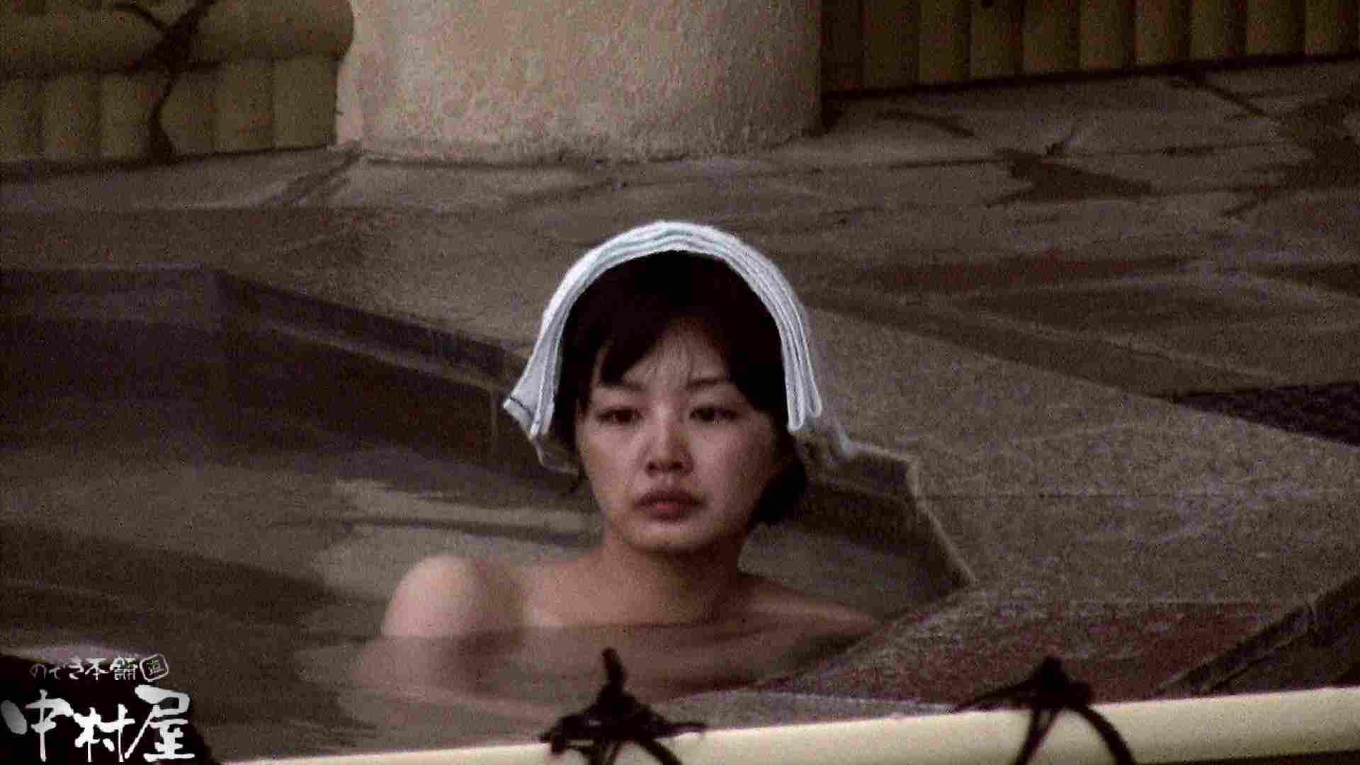 Aquaな露天風呂Vol.916 HなOL   露天  87pic 40