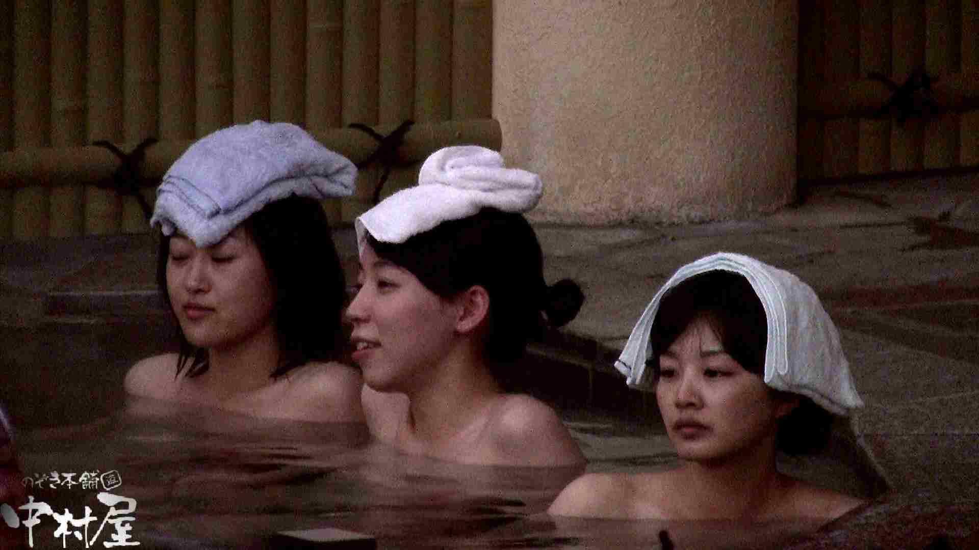Aquaな露天風呂Vol.916 HなOL   露天  87pic 78