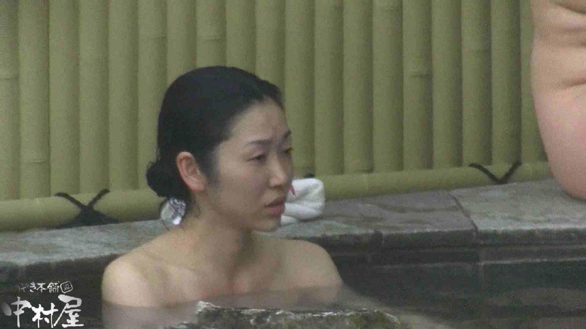 Aquaな露天風呂Vol.917 盗撮 | 露天  55pic 20