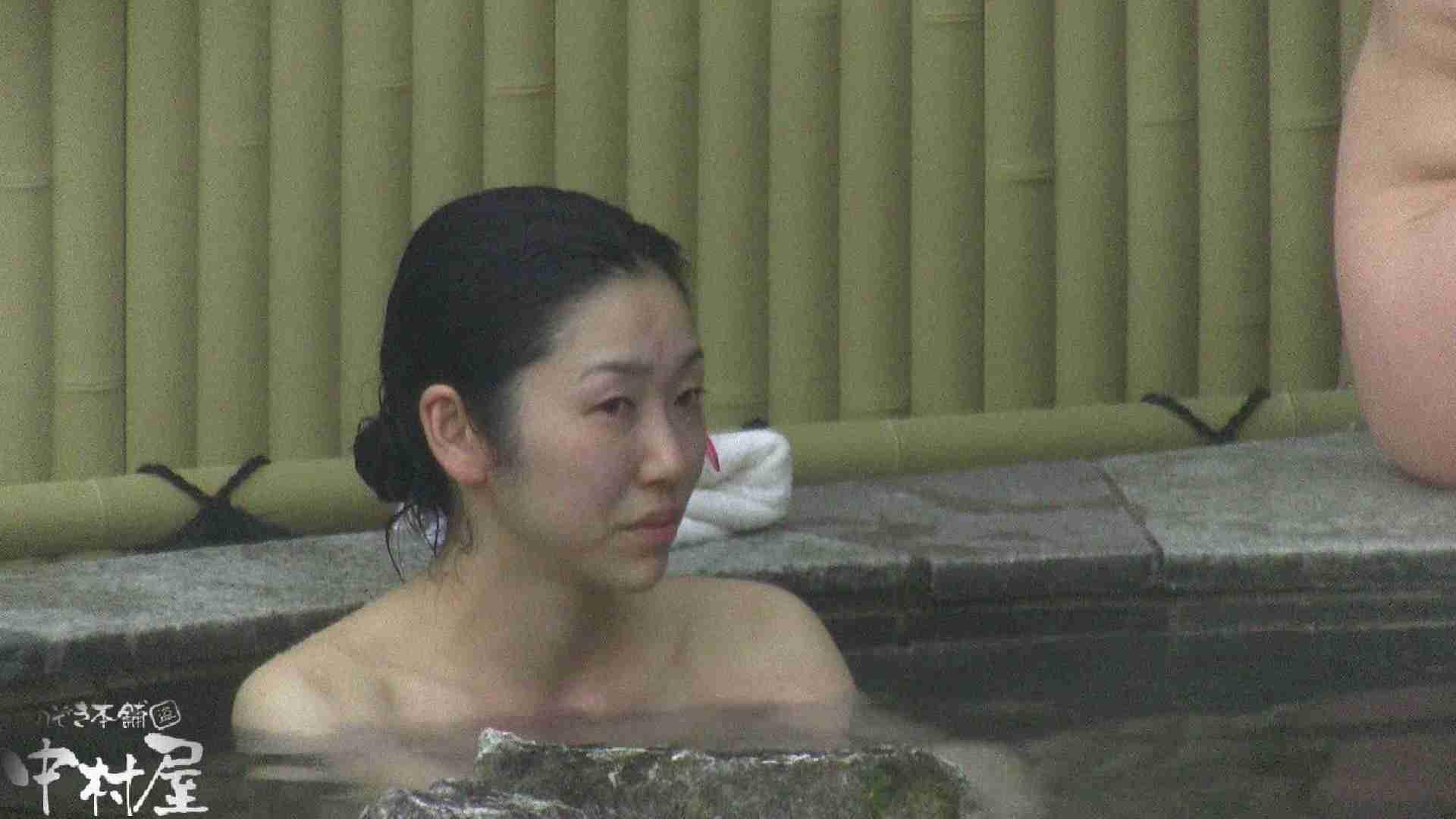 Aquaな露天風呂Vol.917 盗撮 | 露天  55pic 21