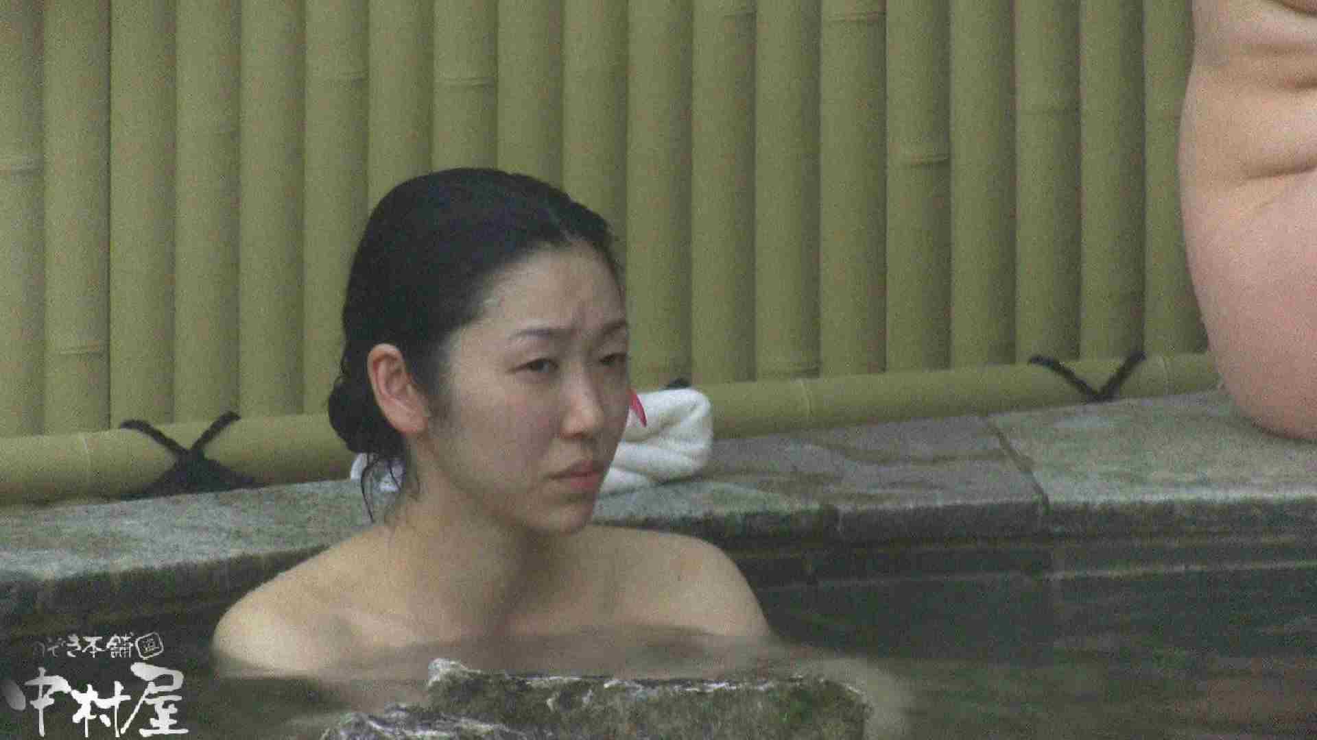 Aquaな露天風呂Vol.917 盗撮 | 露天  55pic 22