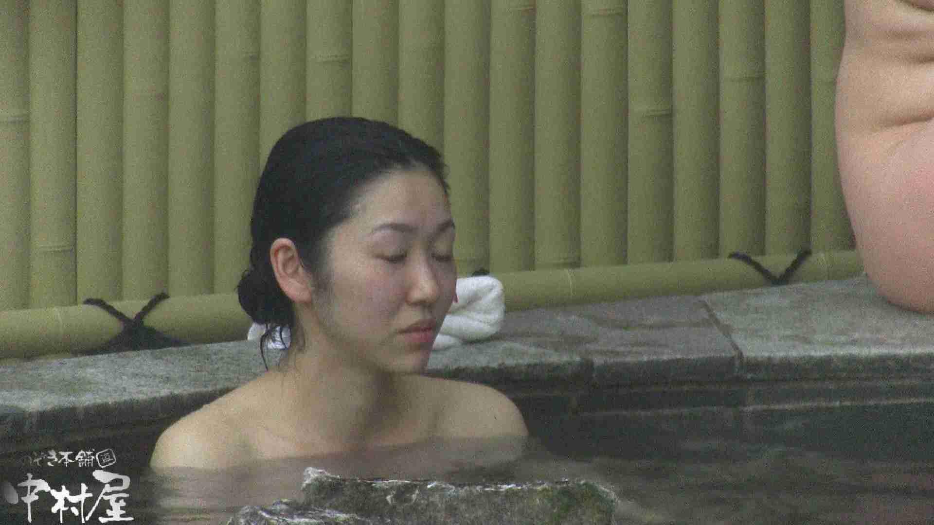 Aquaな露天風呂Vol.917 盗撮 | 露天  55pic 23