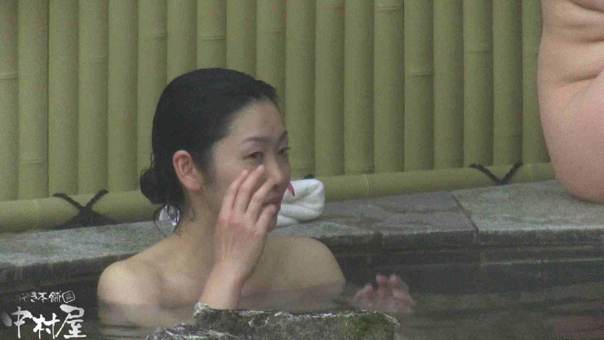 Aquaな露天風呂Vol.917 盗撮 | 露天  55pic 27