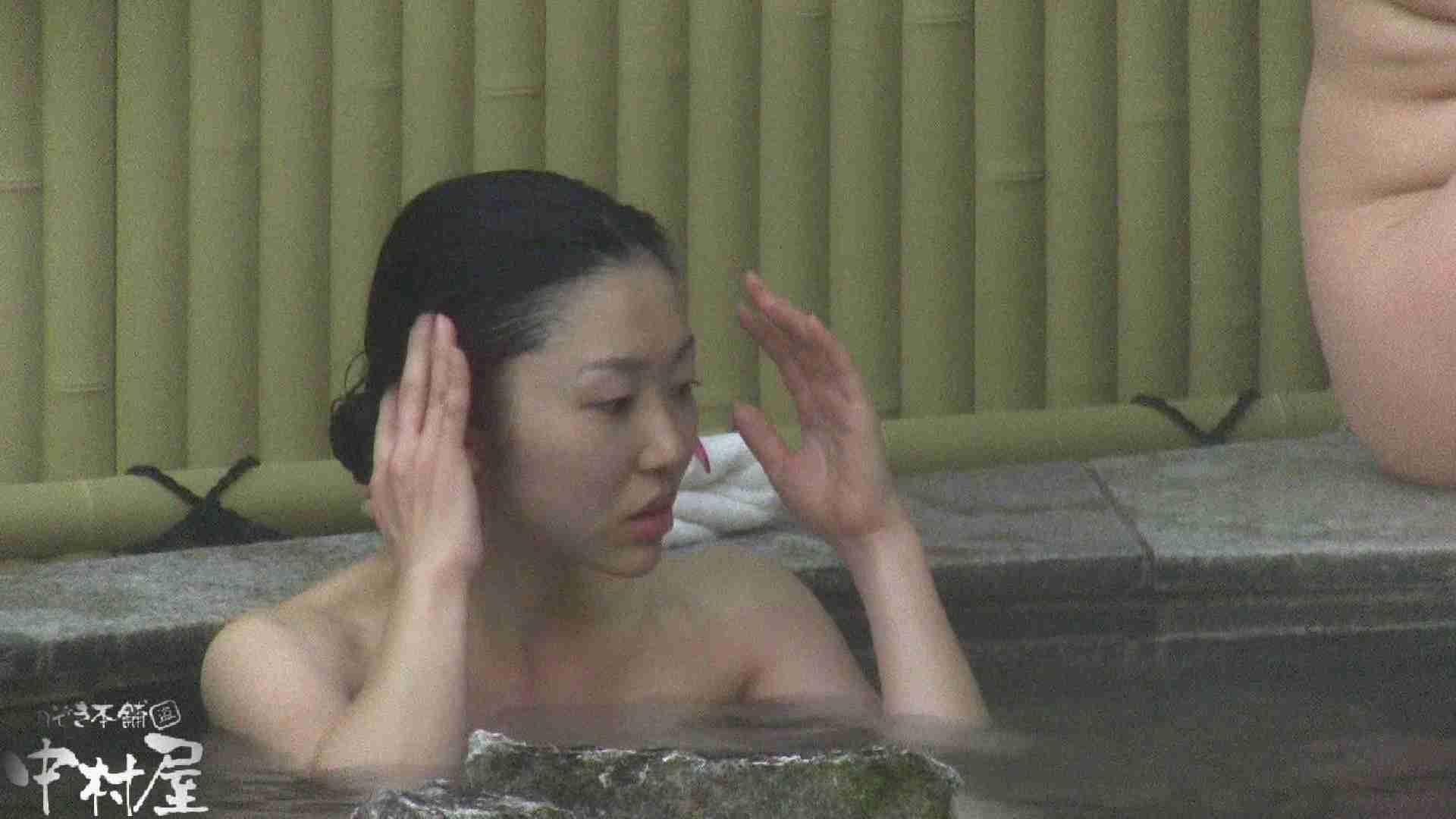 Aquaな露天風呂Vol.917 盗撮 | 露天  55pic 28
