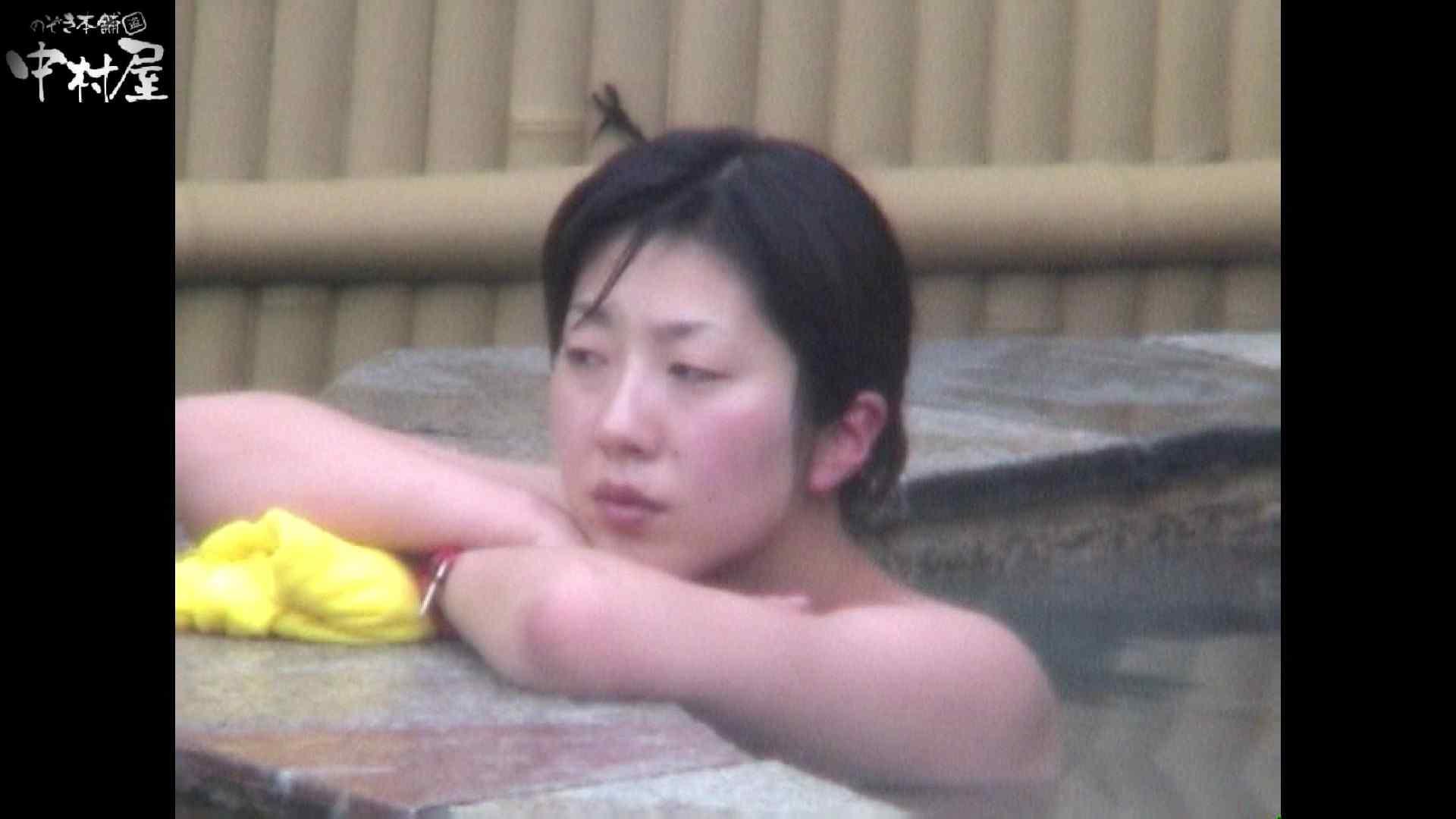 Aquaな露天風呂Vol.921 露天 | HなOL  62pic 10