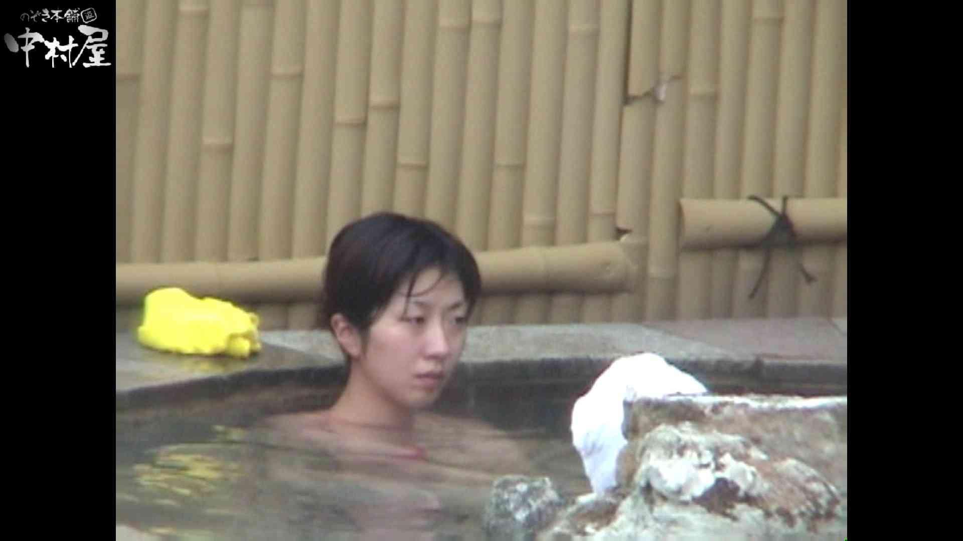 Aquaな露天風呂Vol.921 露天 | HなOL  62pic 19