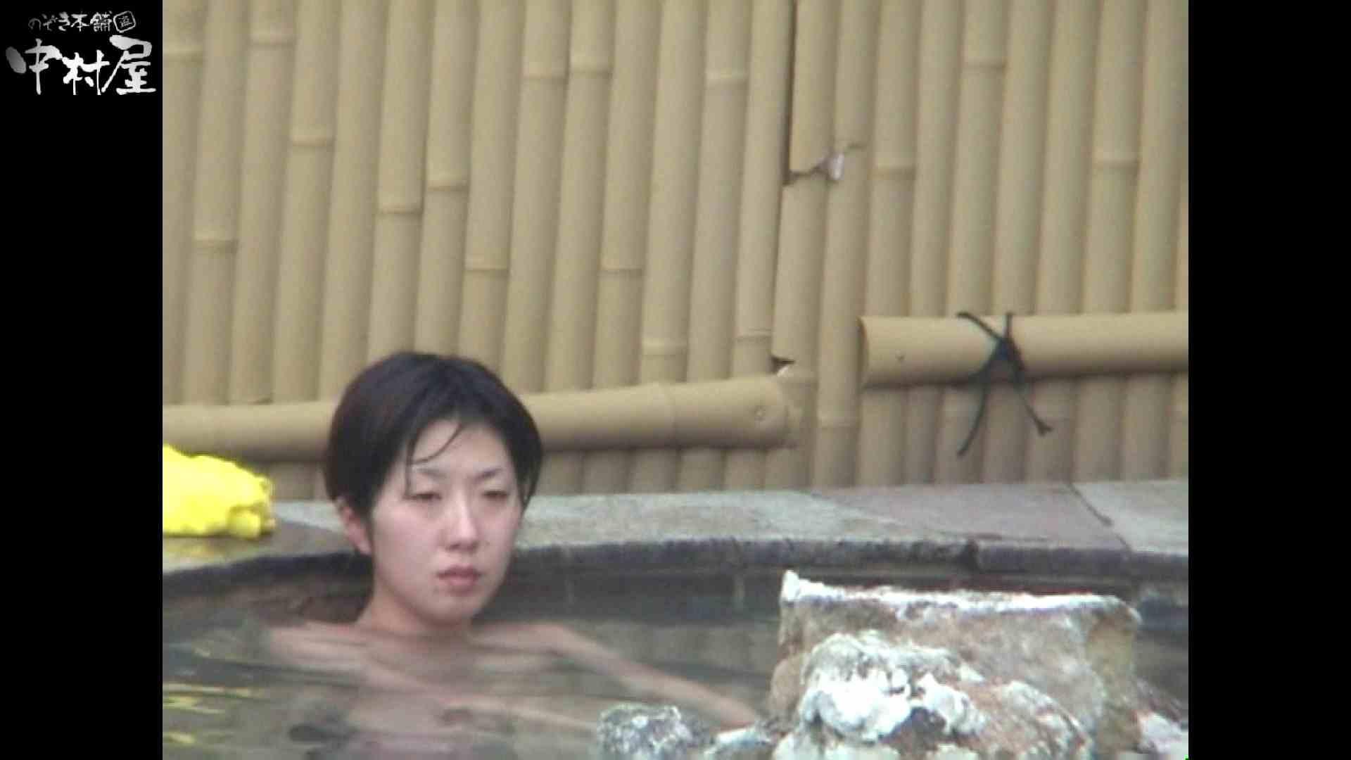 Aquaな露天風呂Vol.921 露天 | HなOL  62pic 34