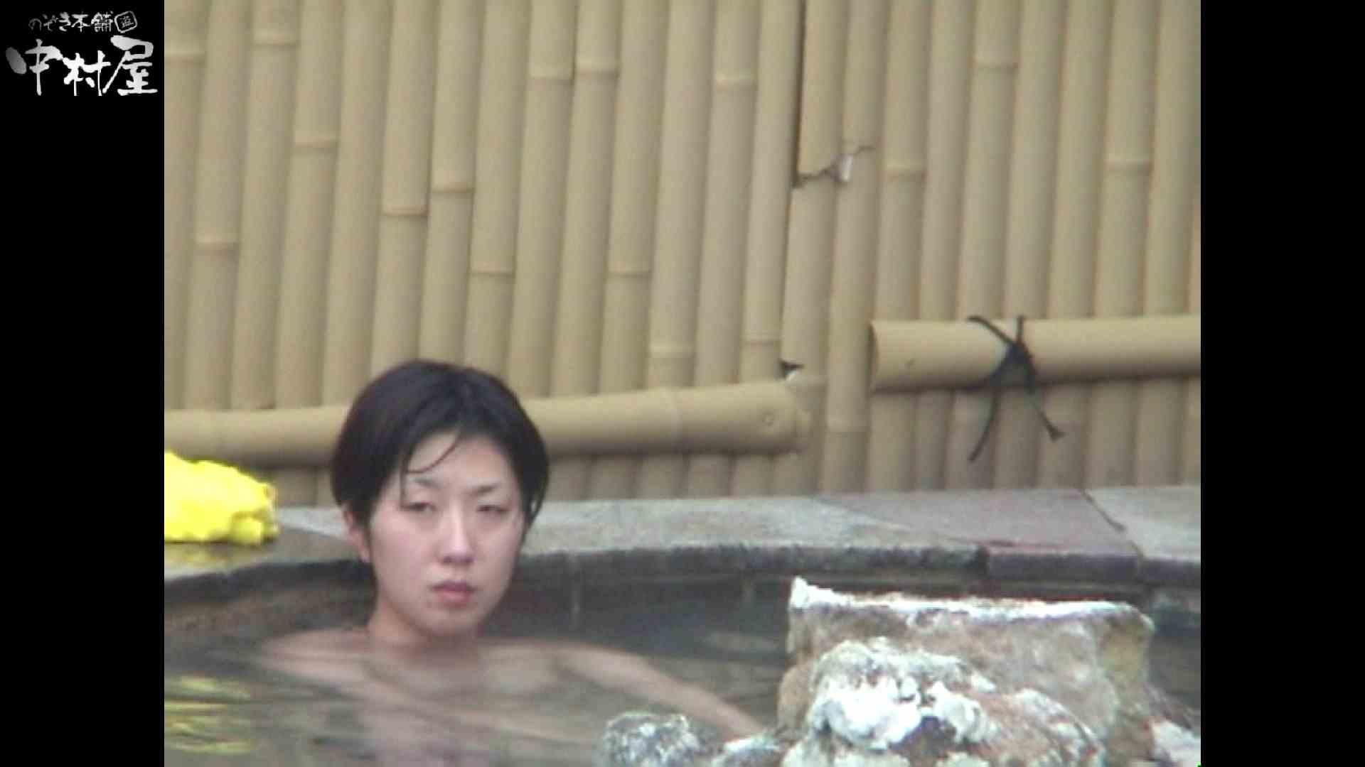 Aquaな露天風呂Vol.921 露天 | HなOL  62pic 35