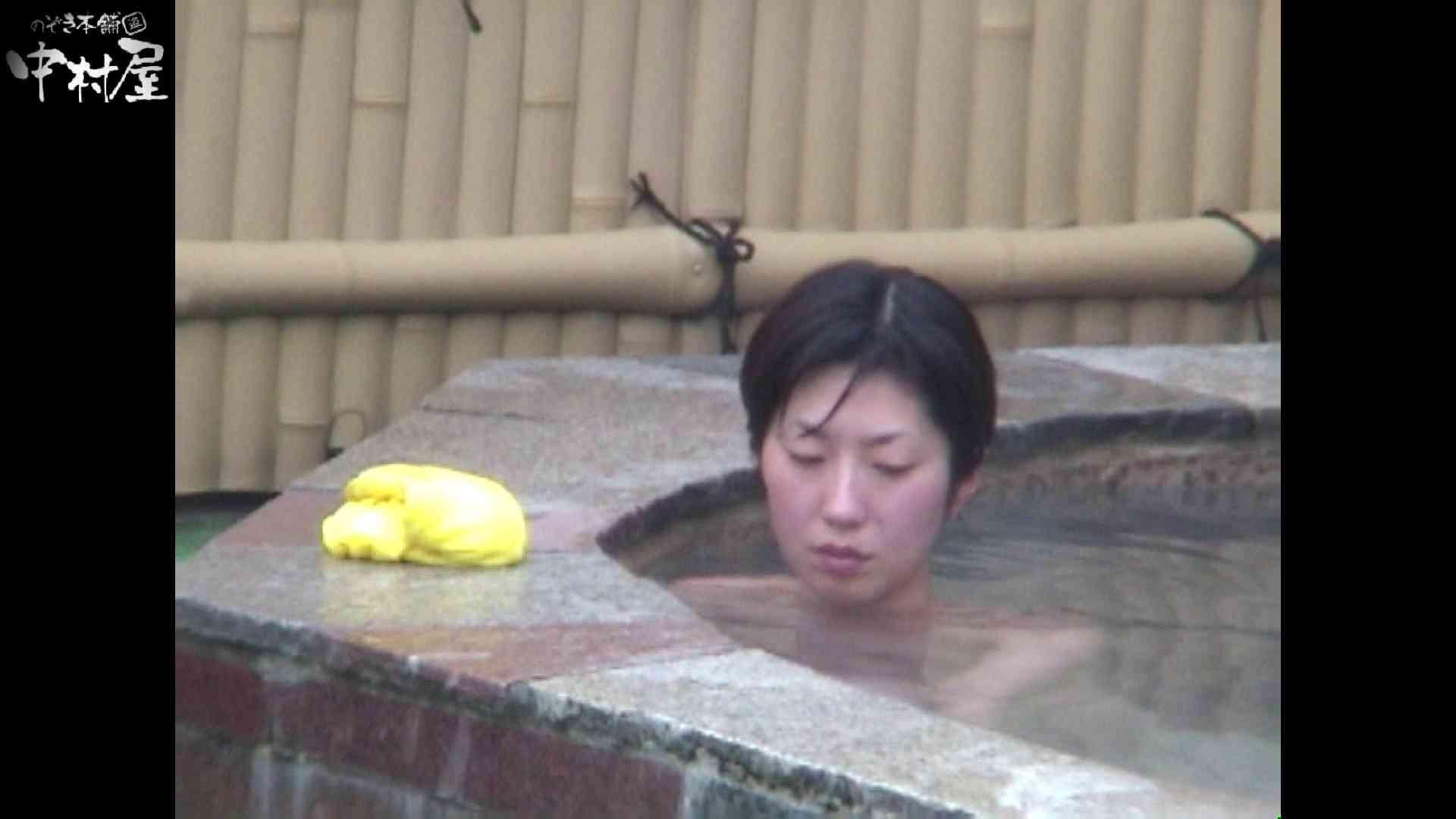 Aquaな露天風呂Vol.921 露天 | HなOL  62pic 39