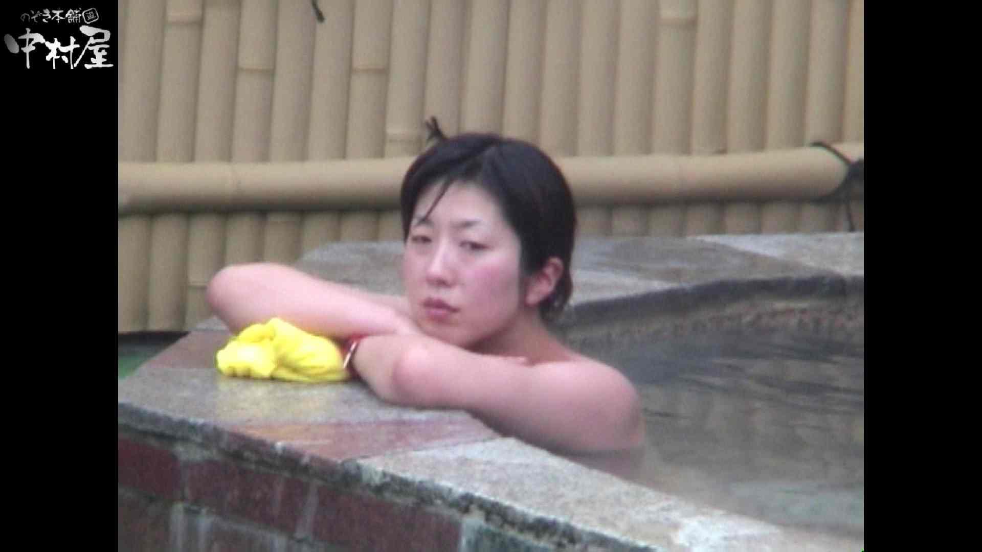 Aquaな露天風呂Vol.921 露天 | HなOL  62pic 45