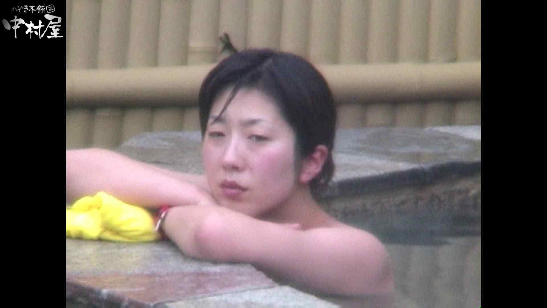 Aquaな露天風呂Vol.921 露天 | HなOL  62pic 58