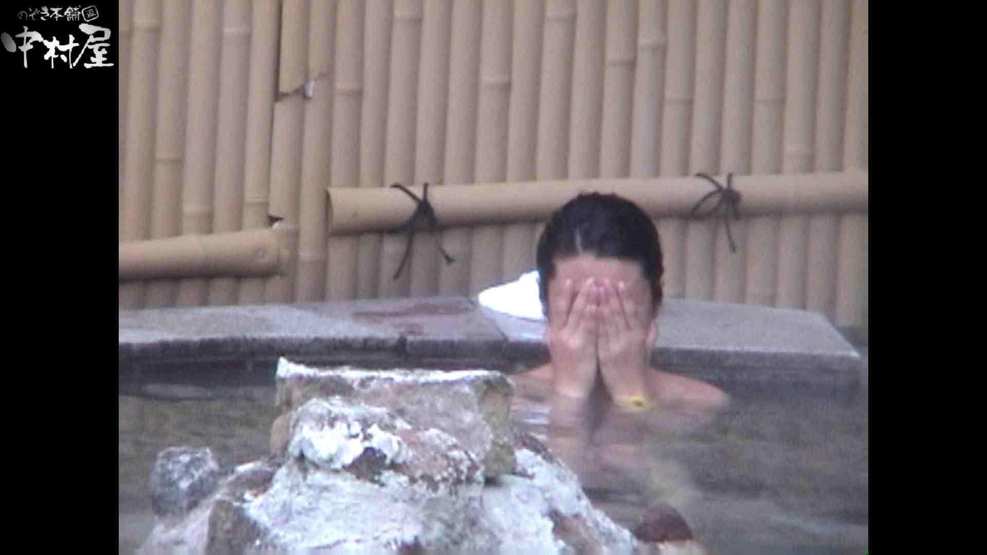 Aquaな露天風呂Vol.922 露天 | HなOL  59pic 2