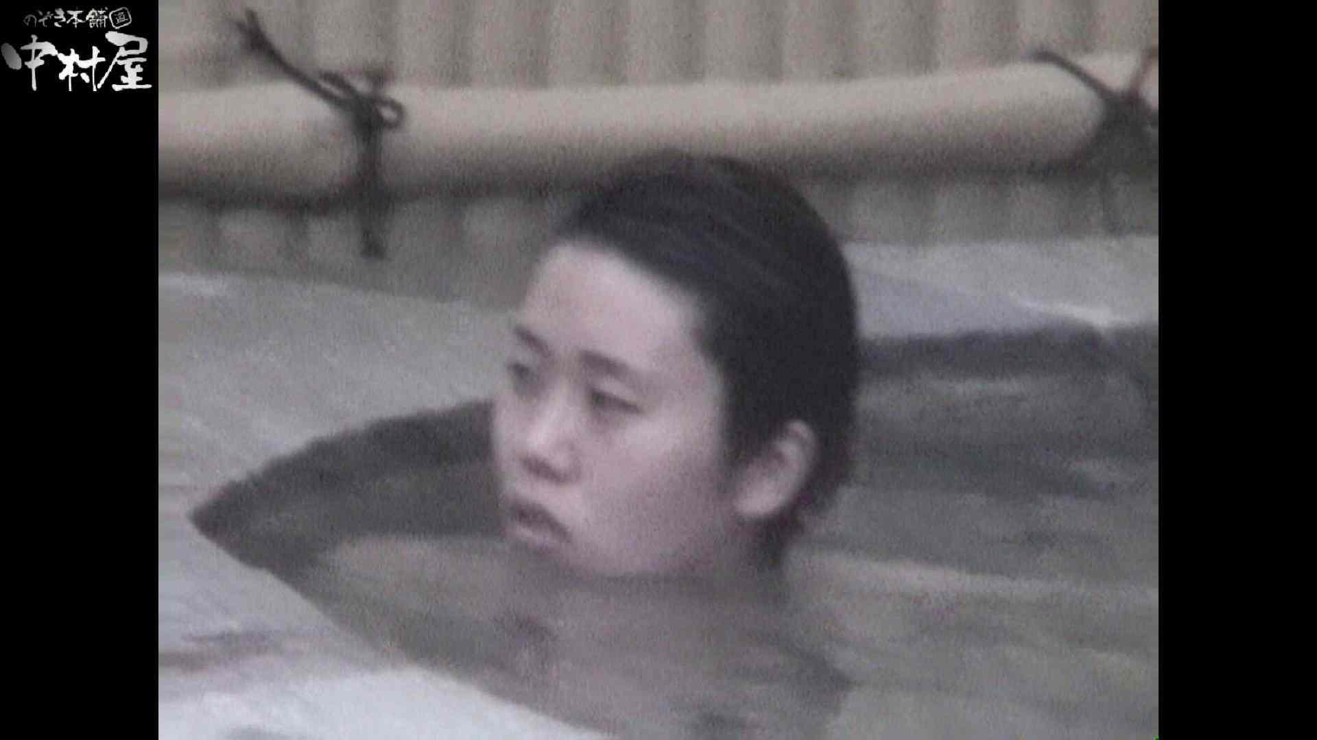 Aquaな露天風呂Vol.922 露天 | HなOL  59pic 12