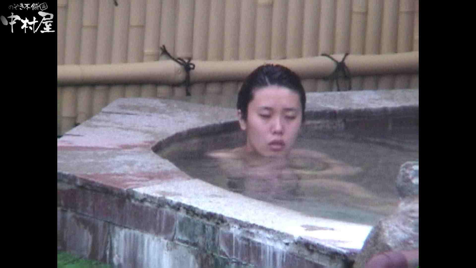 Aquaな露天風呂Vol.922 露天 | HなOL  59pic 18