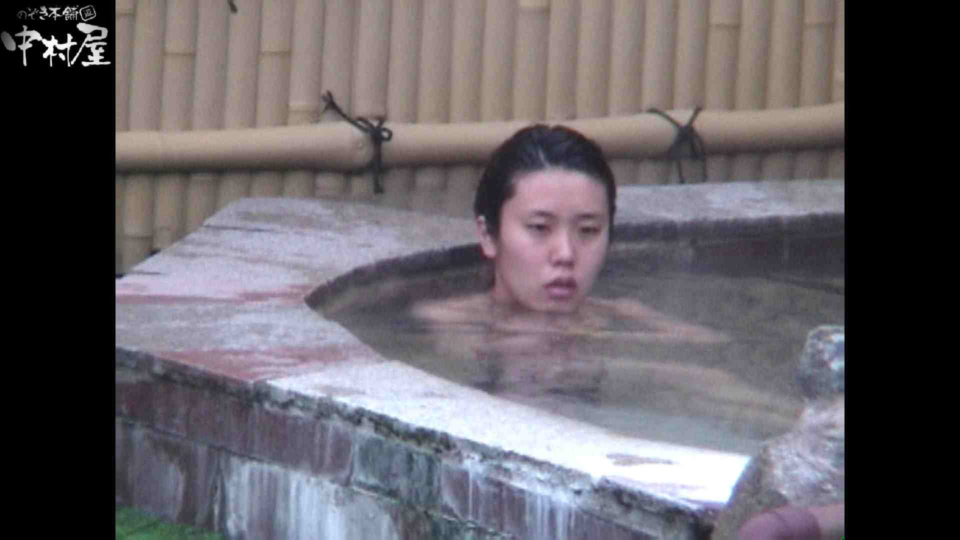 Aquaな露天風呂Vol.922 露天 | HなOL  59pic 19