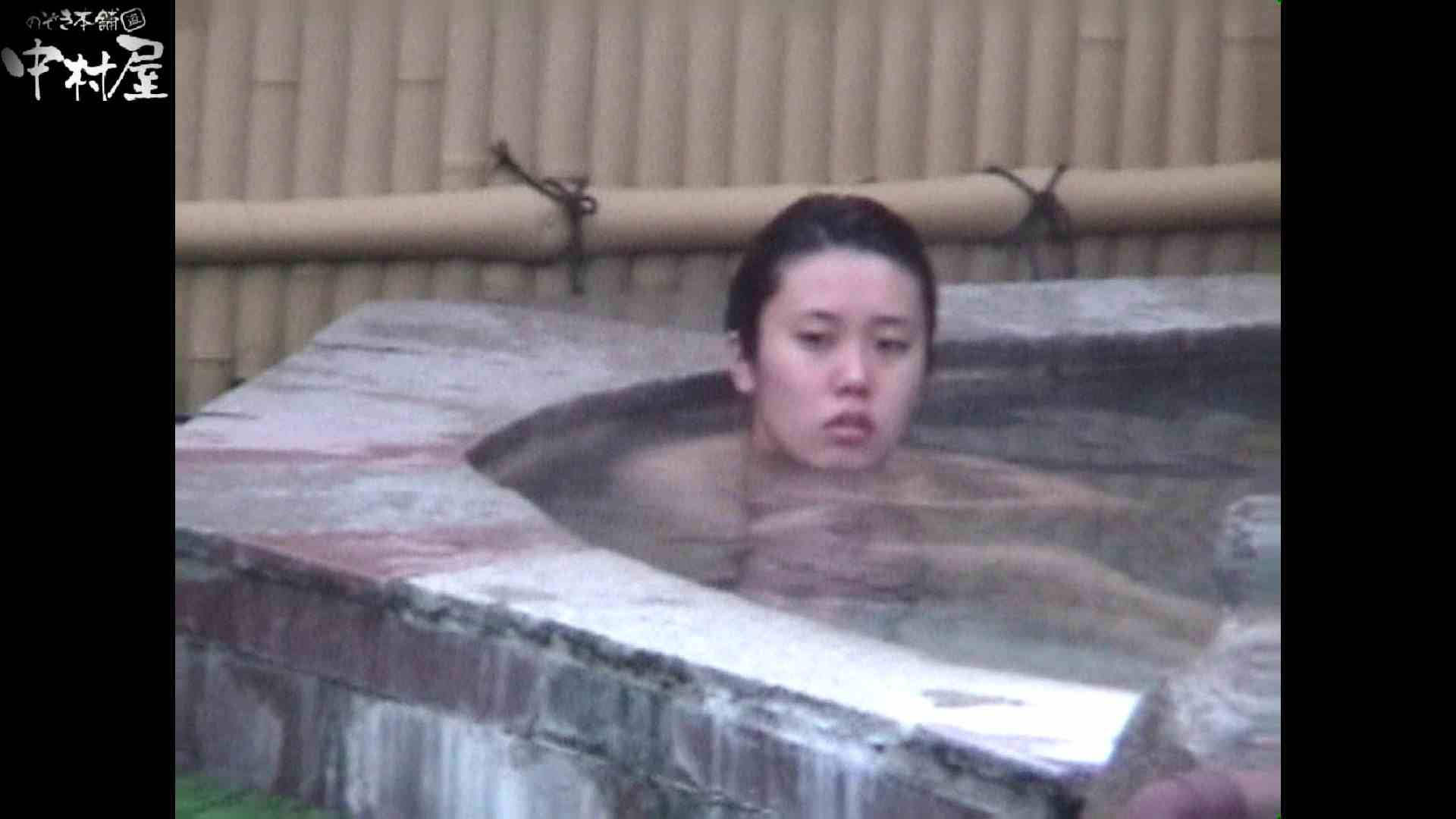 Aquaな露天風呂Vol.922 露天 | HなOL  59pic 20