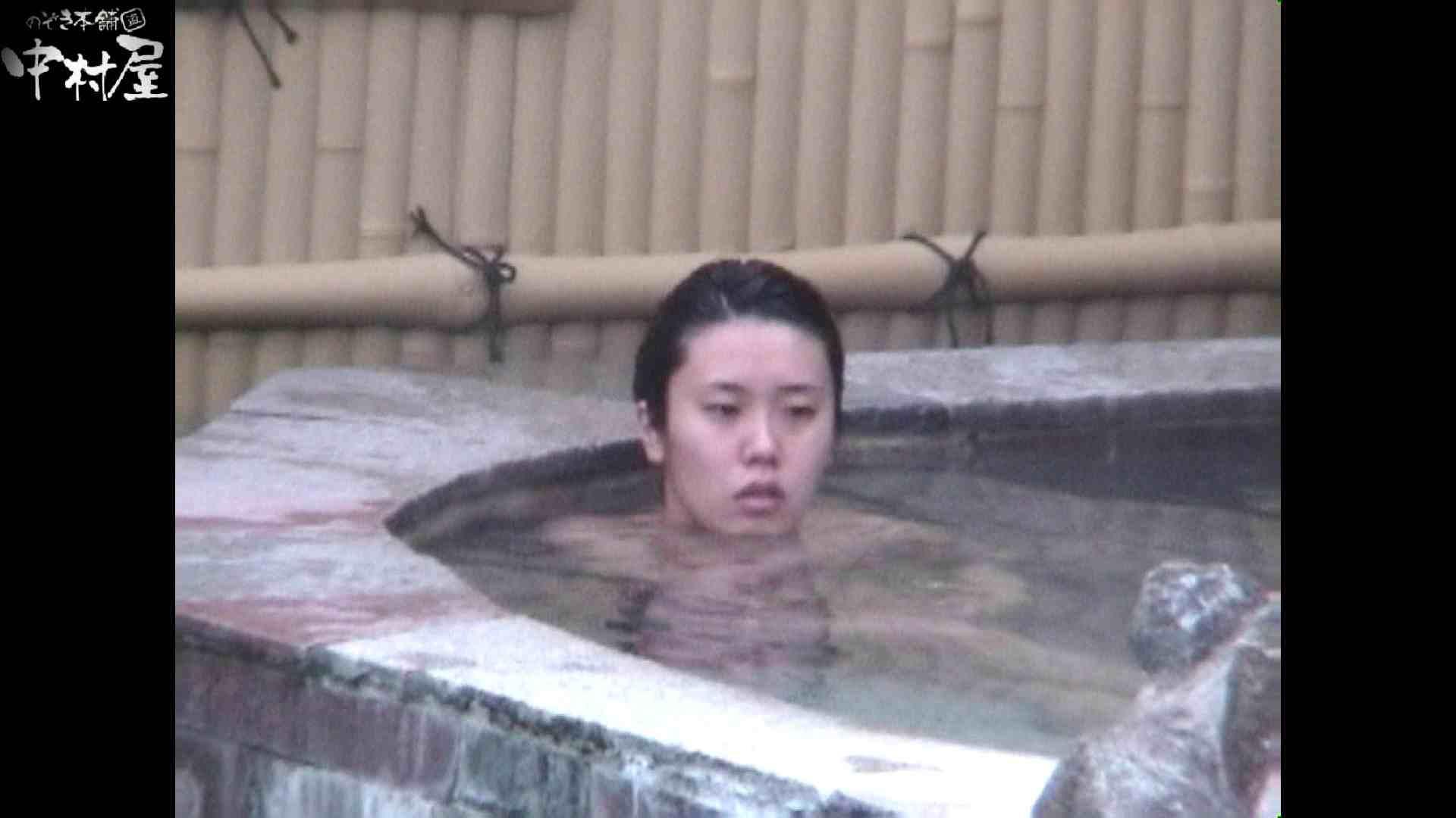 Aquaな露天風呂Vol.922 露天 | HなOL  59pic 21
