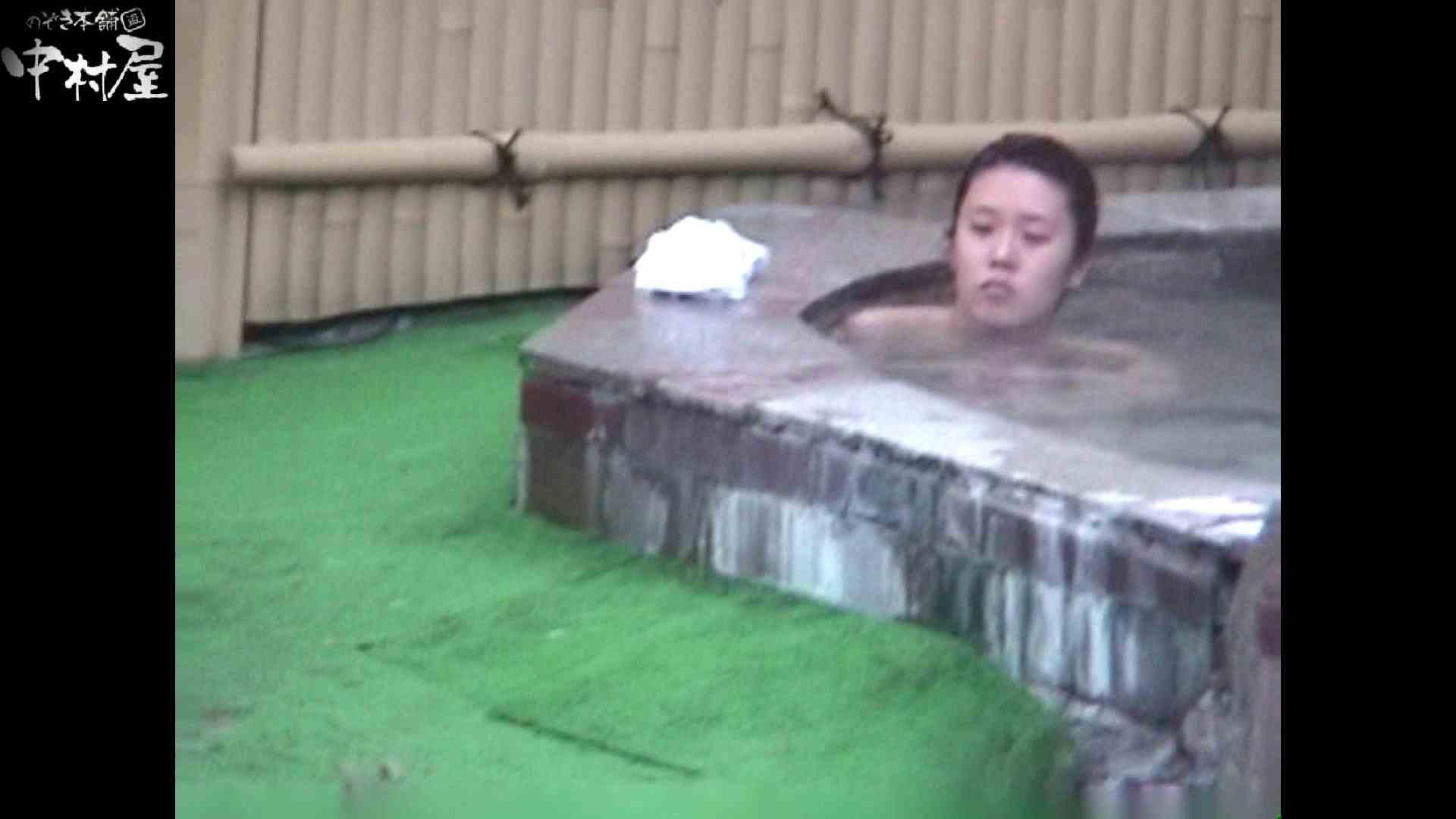 Aquaな露天風呂Vol.922 露天 | HなOL  59pic 54