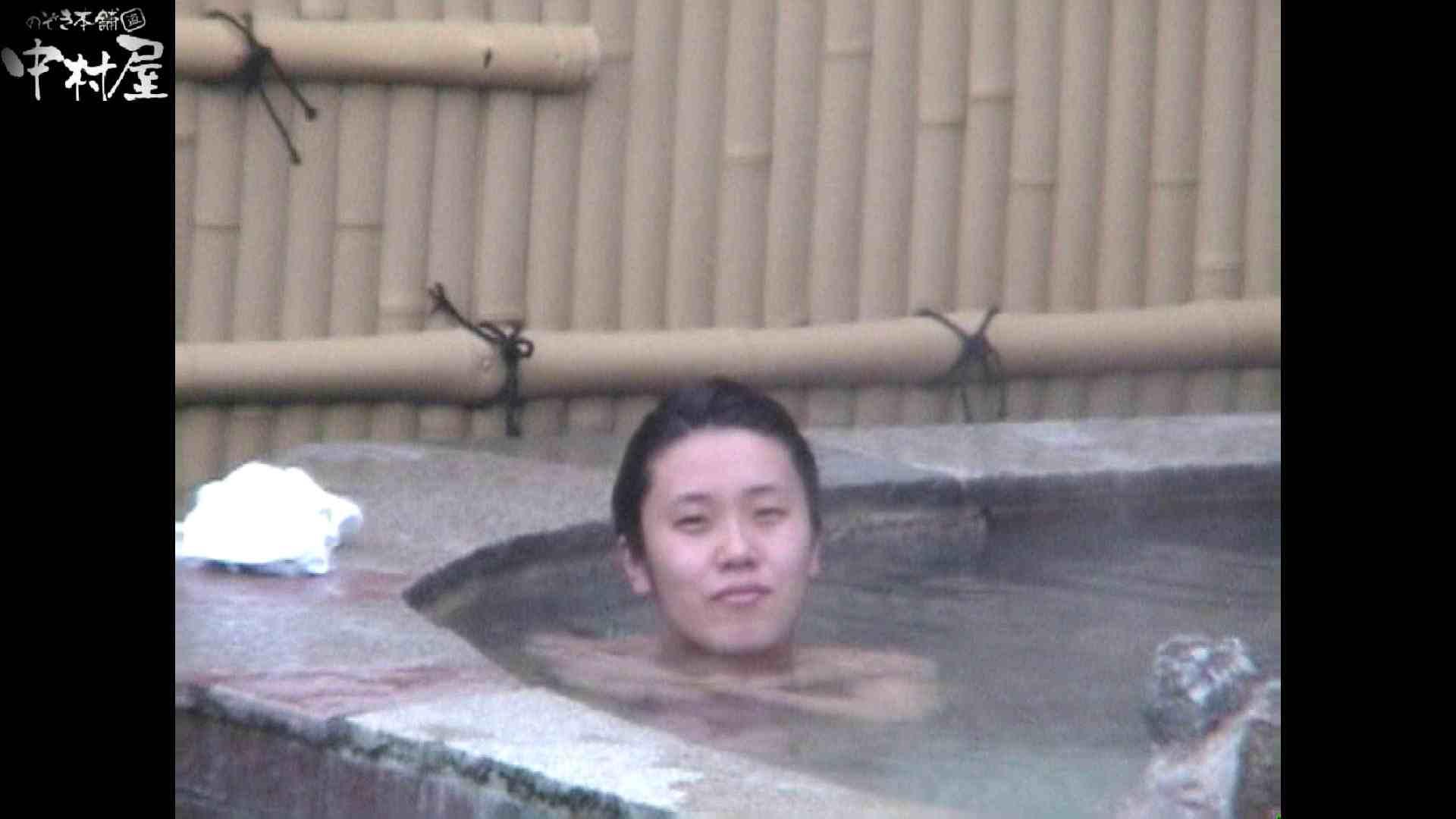 Aquaな露天風呂Vol.922 露天 | HなOL  59pic 59