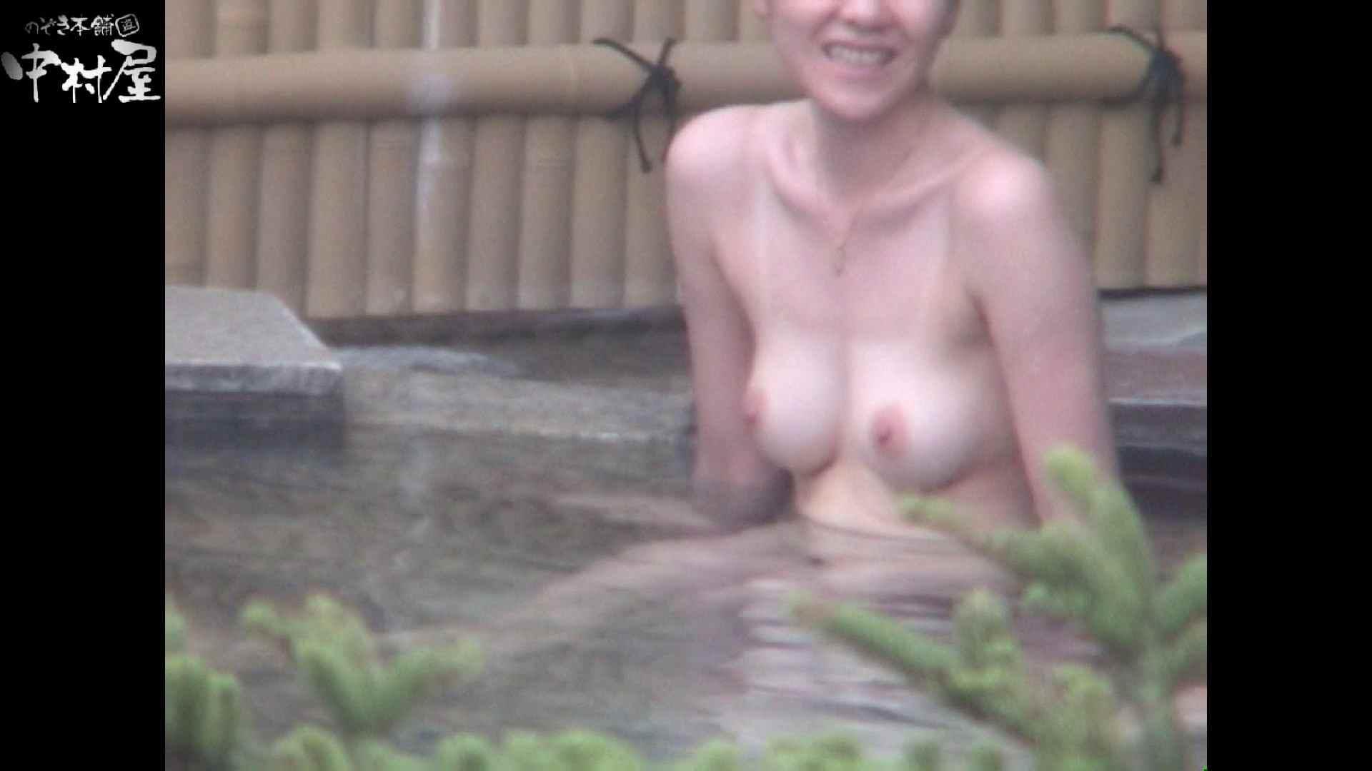Aquaな露天風呂Vol.925 盗撮   HなOL  104pic 7