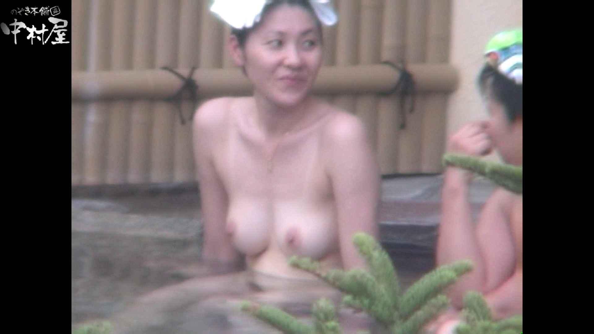 Aquaな露天風呂Vol.925 盗撮   HなOL  104pic 8