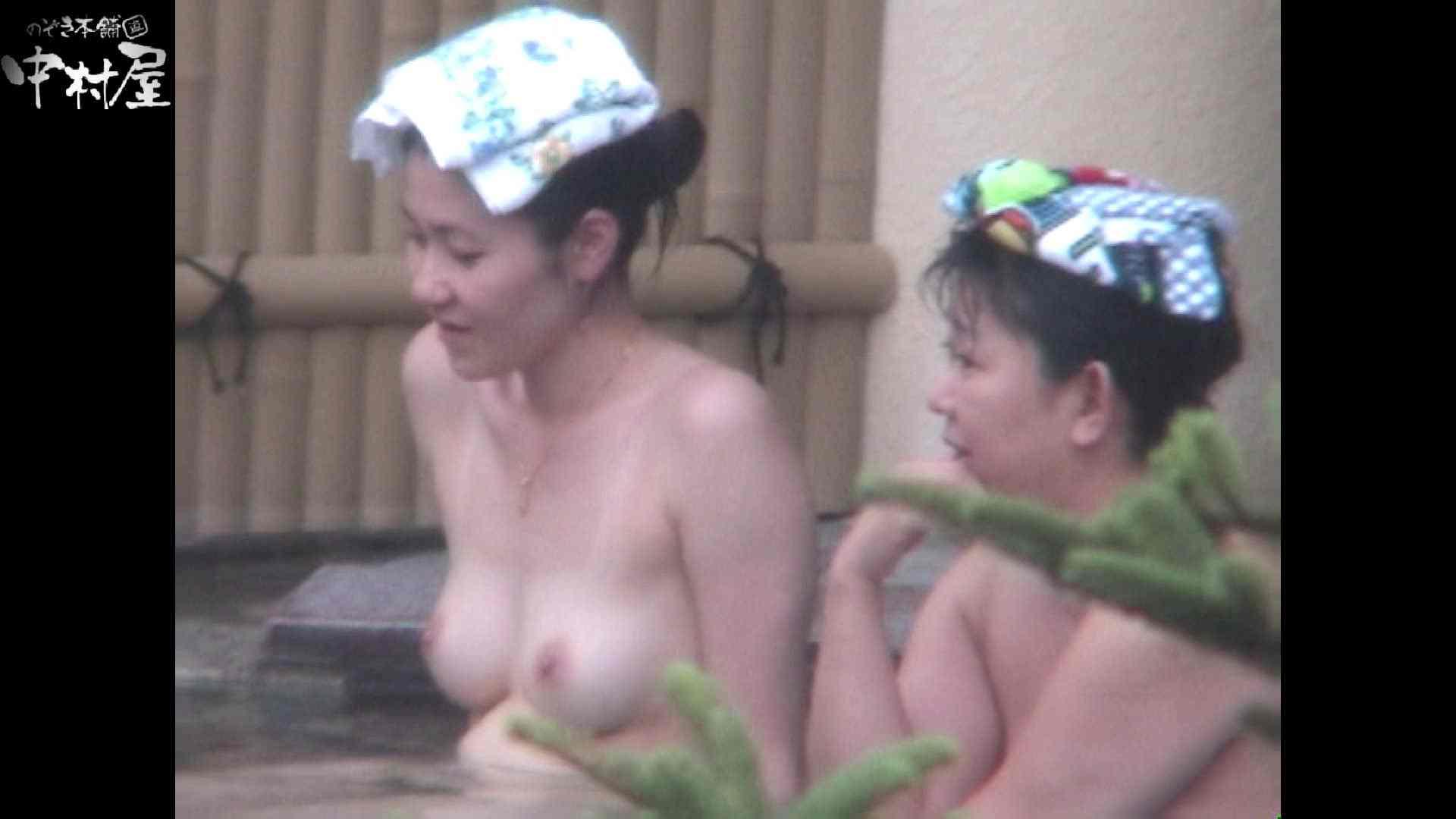 Aquaな露天風呂Vol.925 盗撮   HなOL  104pic 13