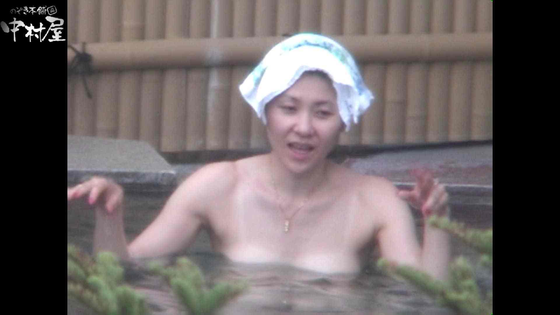 Aquaな露天風呂Vol.925 盗撮   HなOL  104pic 29