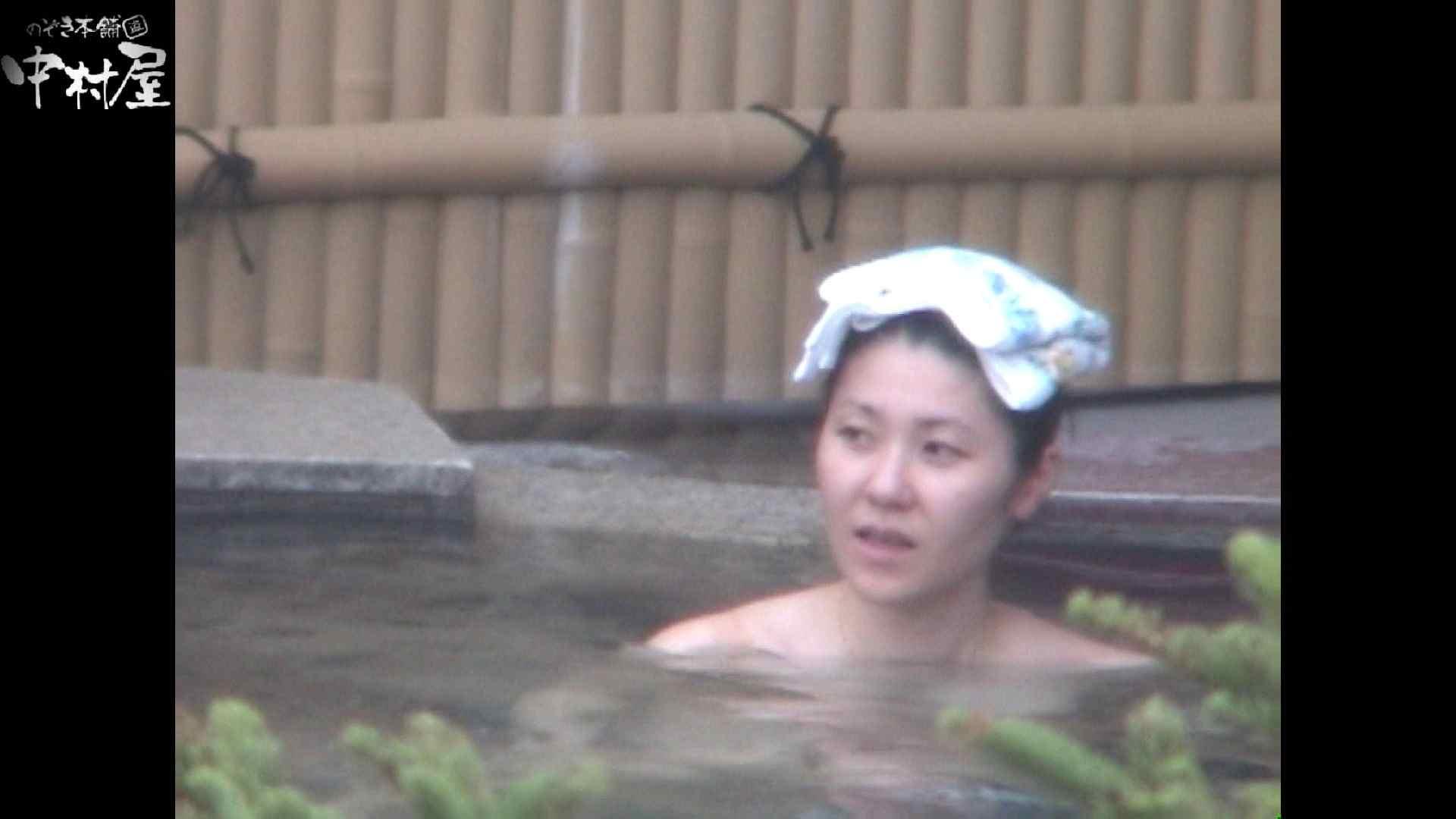 Aquaな露天風呂Vol.925 盗撮   HなOL  104pic 36