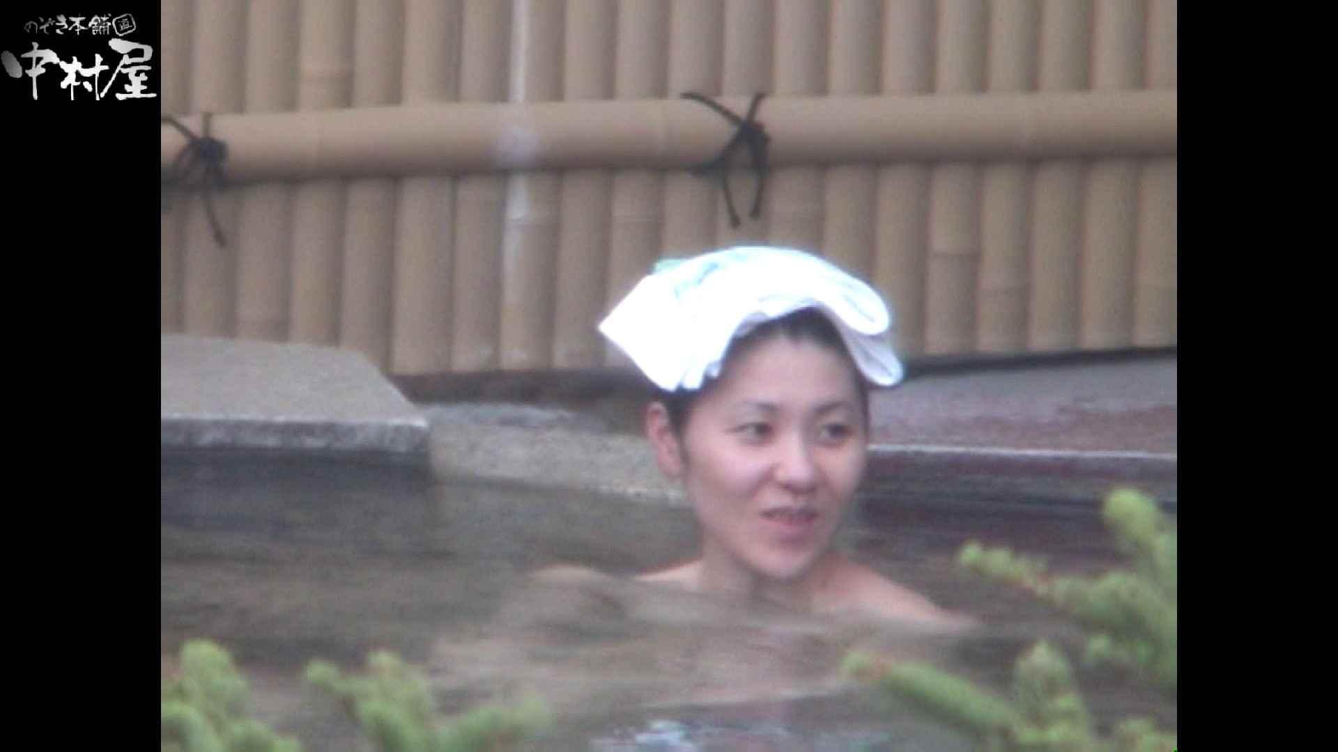 Aquaな露天風呂Vol.925 盗撮   HなOL  104pic 41