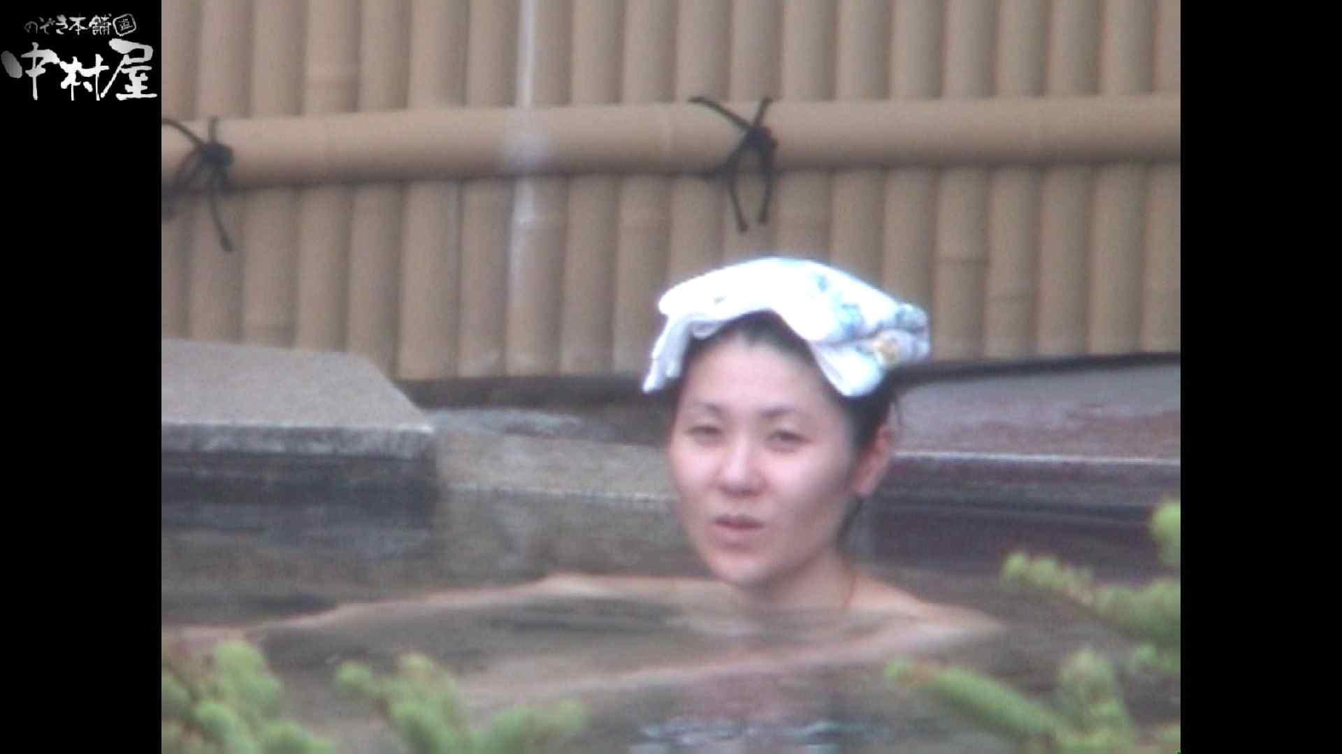 Aquaな露天風呂Vol.925 盗撮   HなOL  104pic 53