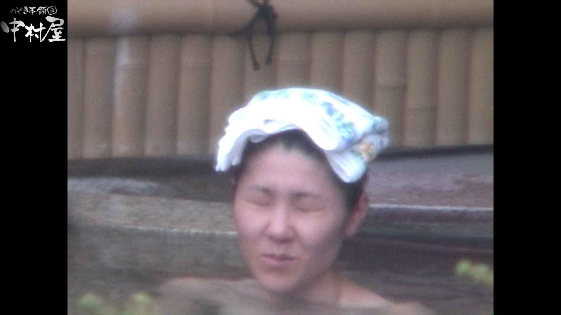 Aquaな露天風呂Vol.925 盗撮   HなOL  104pic 67