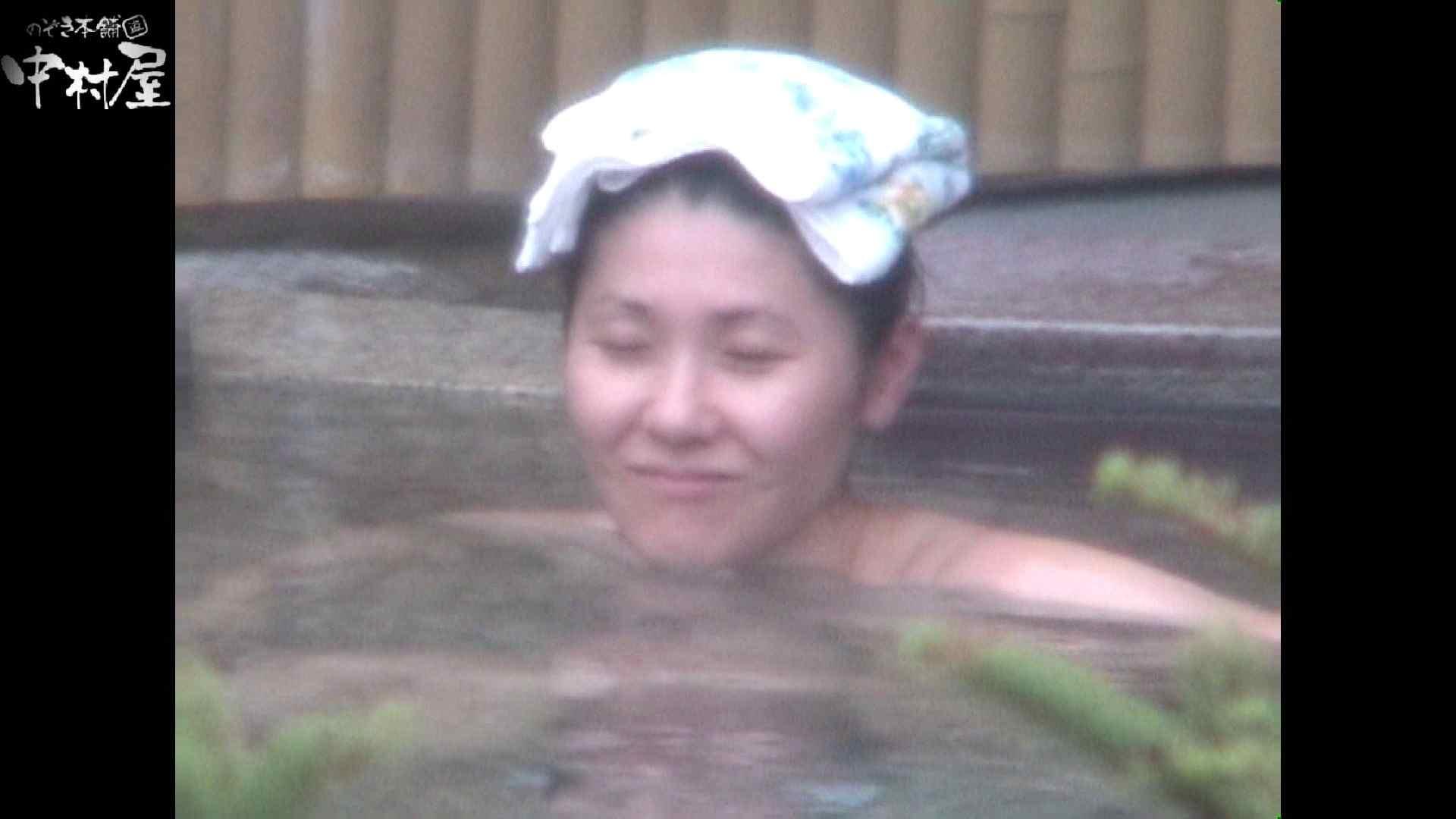 Aquaな露天風呂Vol.925 盗撮   HなOL  104pic 79