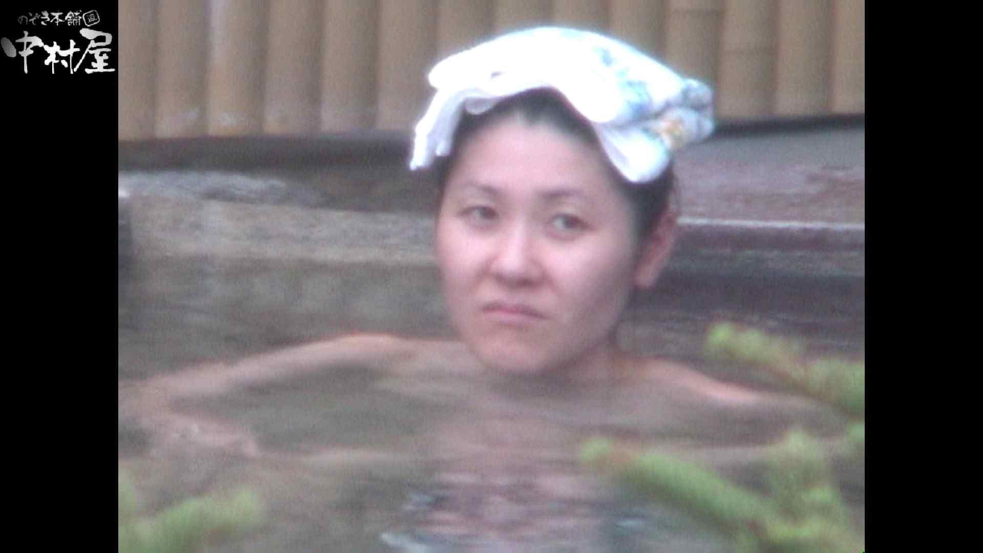 Aquaな露天風呂Vol.925 盗撮   HなOL  104pic 82