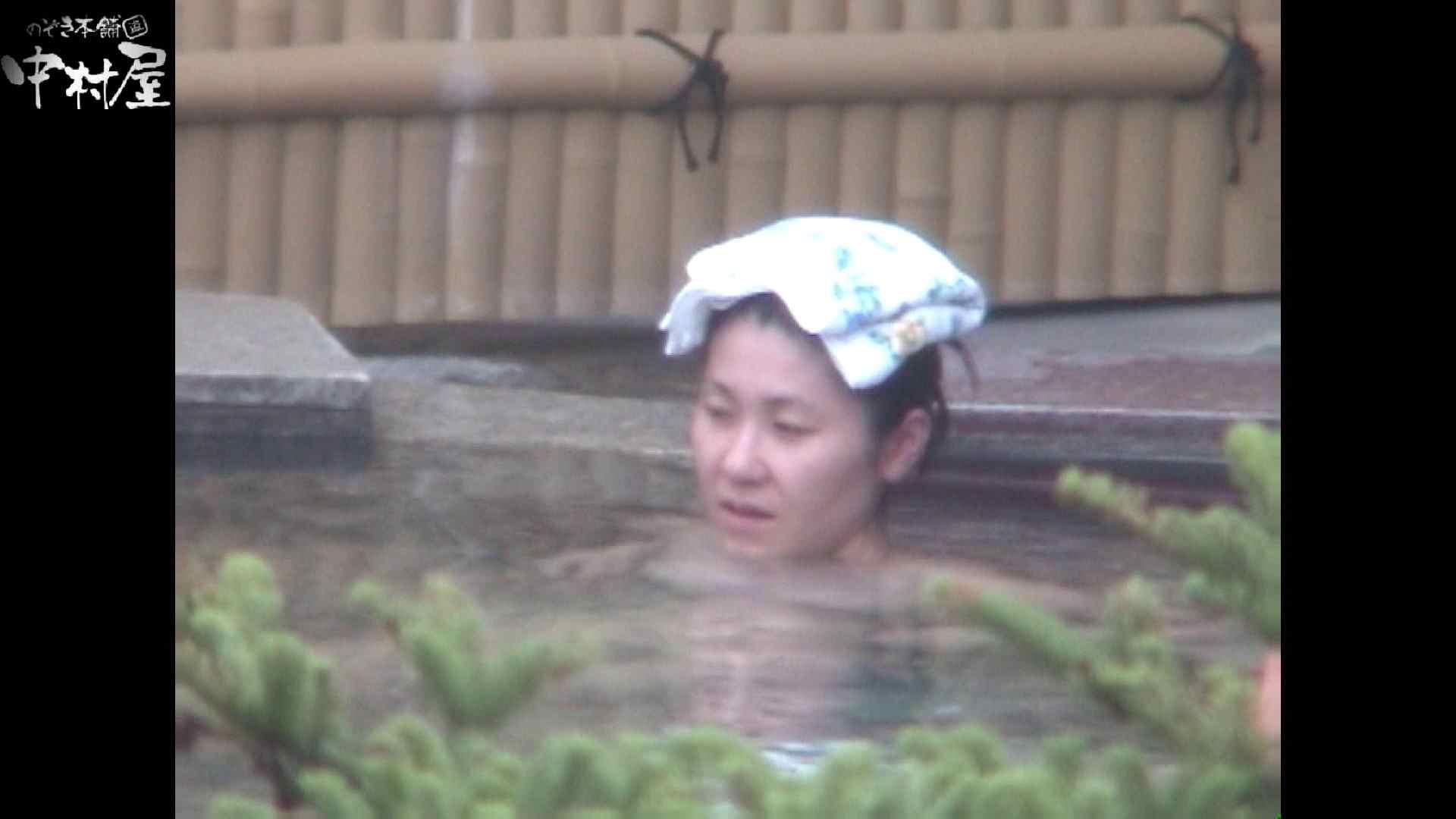 Aquaな露天風呂Vol.925 盗撮   HなOL  104pic 96