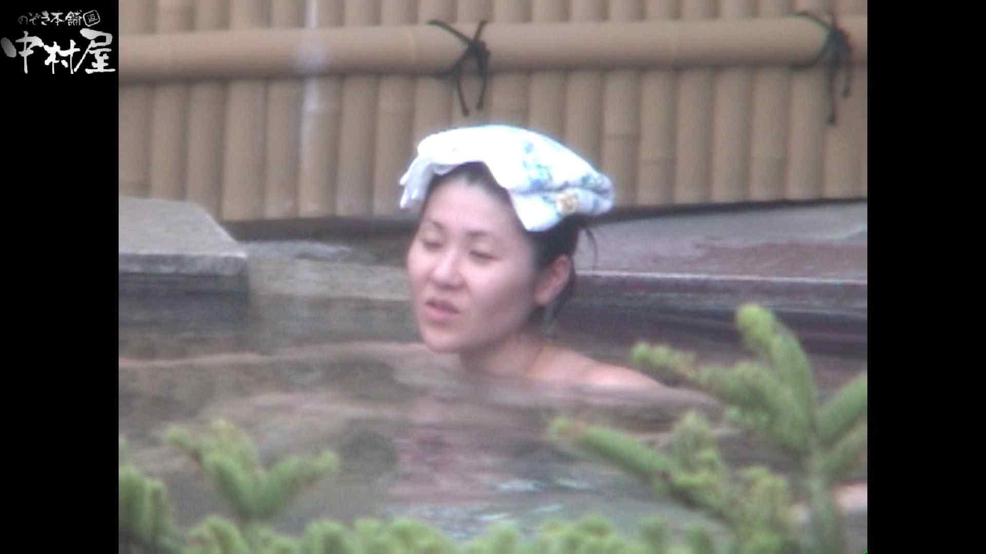 Aquaな露天風呂Vol.925 盗撮   HなOL  104pic 98