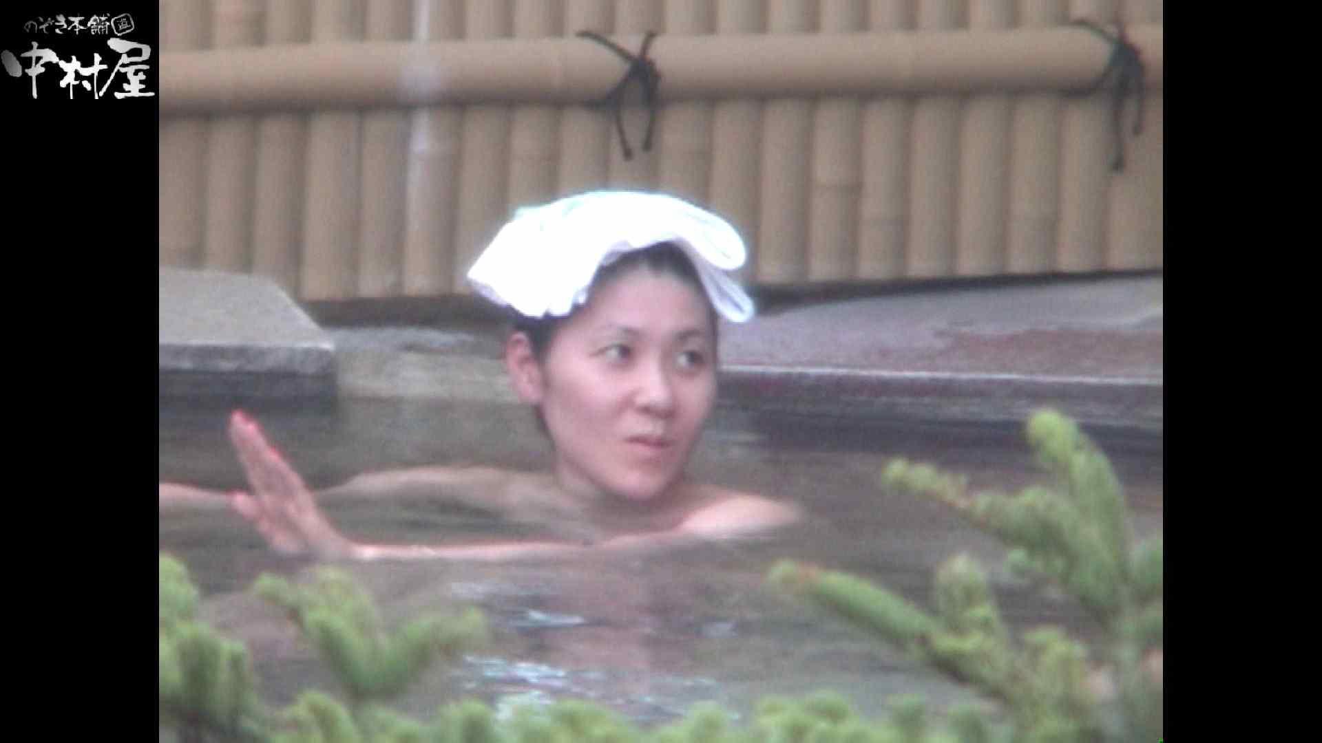 Aquaな露天風呂Vol.925 盗撮   HなOL  104pic 99
