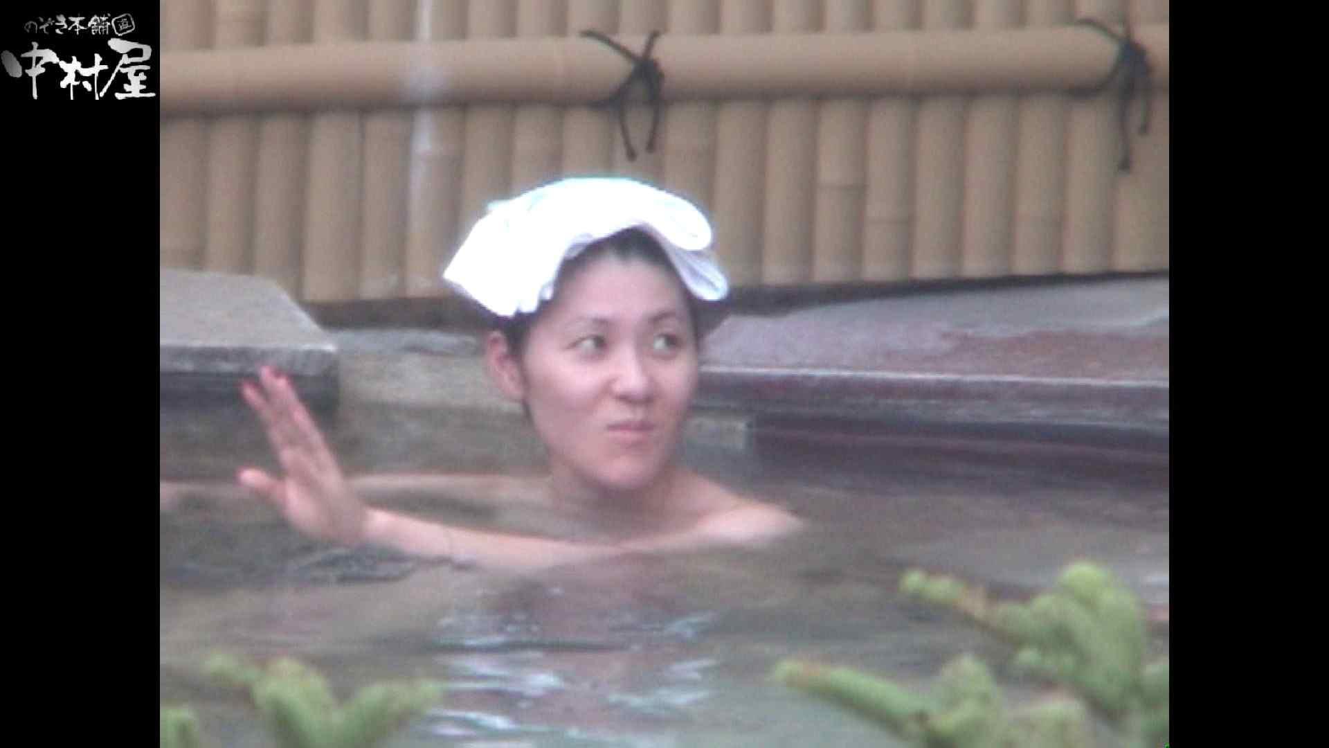 Aquaな露天風呂Vol.925 盗撮   HなOL  104pic 100