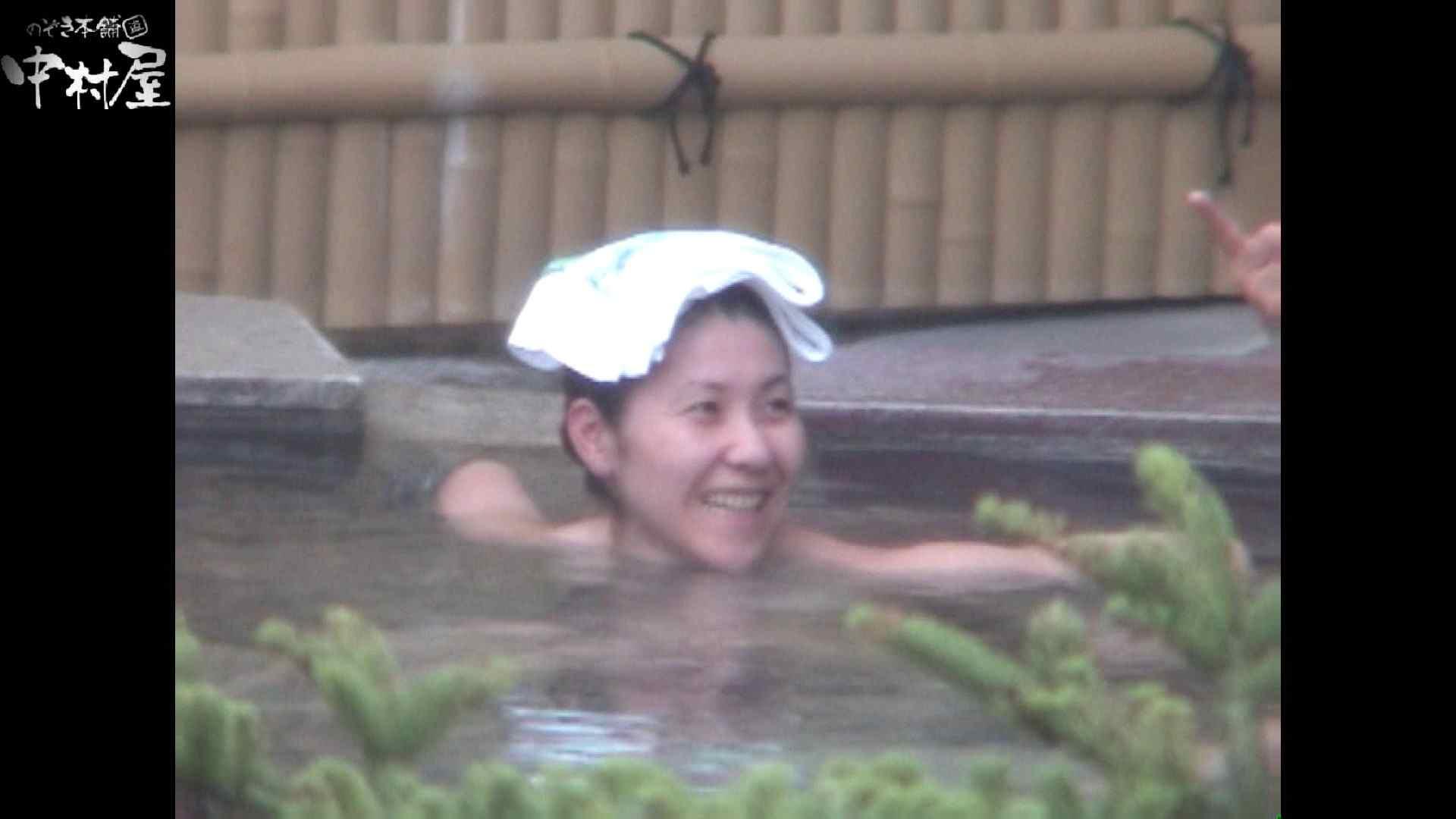 Aquaな露天風呂Vol.925 盗撮   HなOL  104pic 102