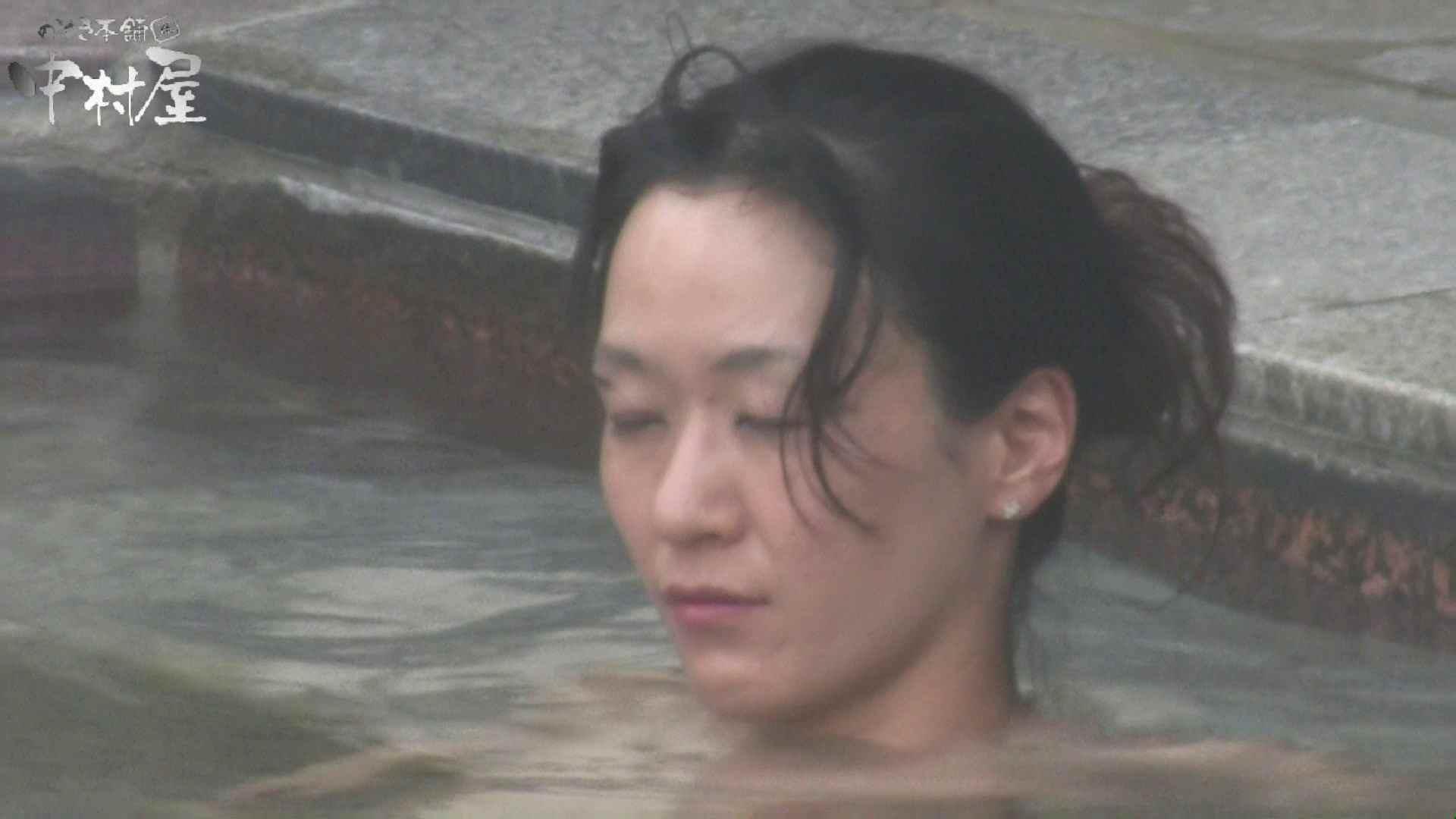 おまんこ:Aquaな露天風呂Vol.928:のぞき本舗 中村屋