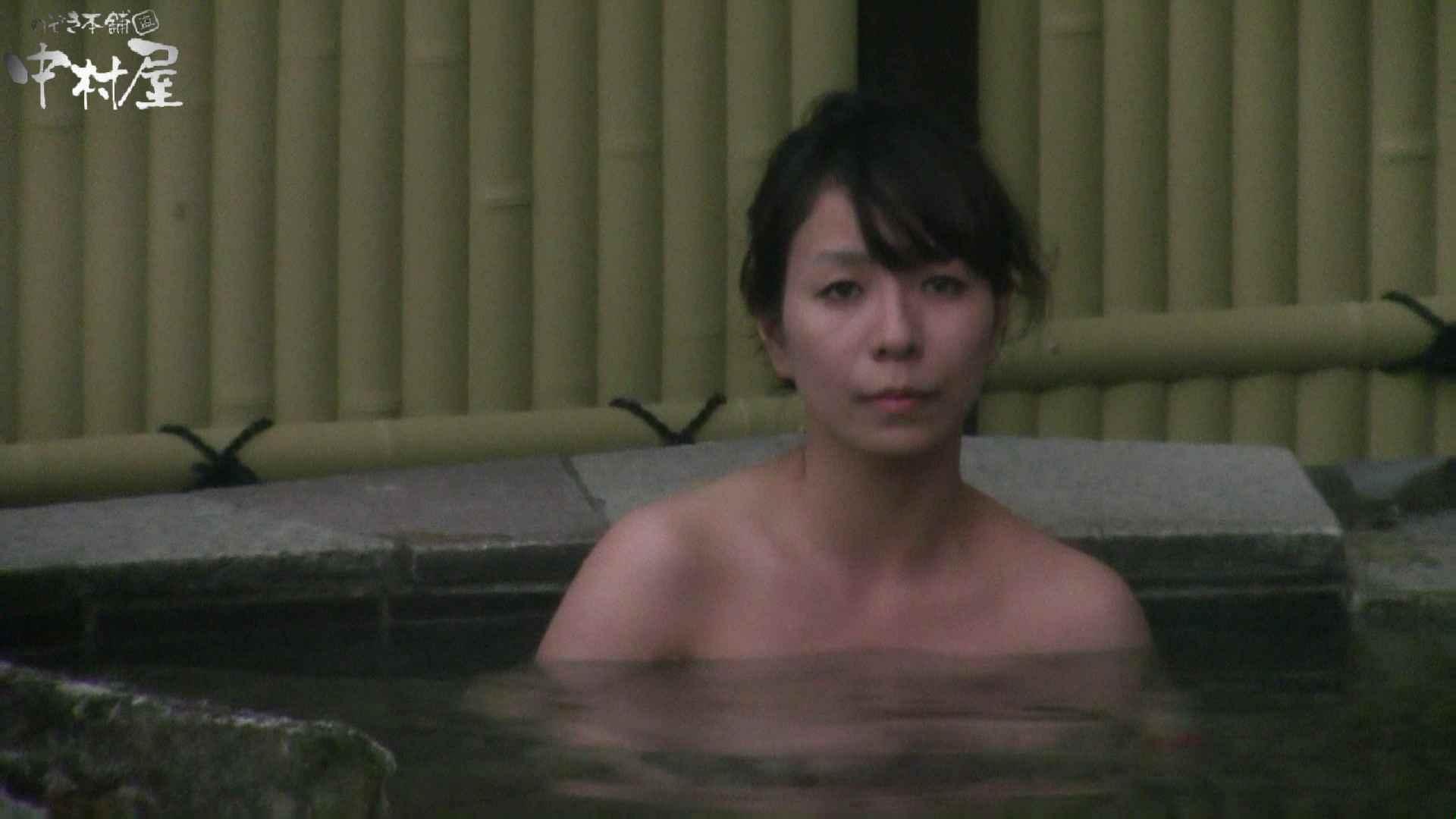 Aquaな露天風呂Vol.930 露天   盗撮  72pic 11