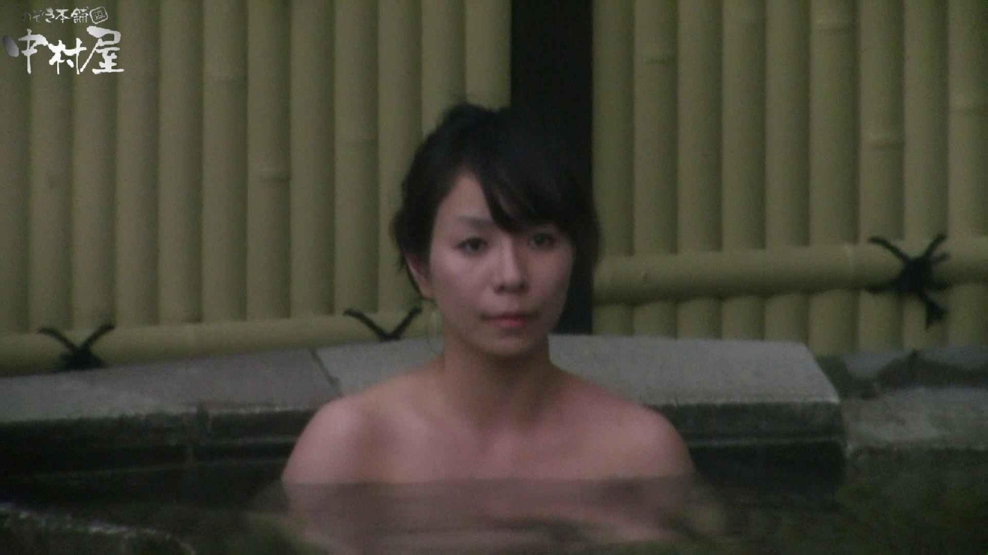 Aquaな露天風呂Vol.930 露天   盗撮  72pic 14