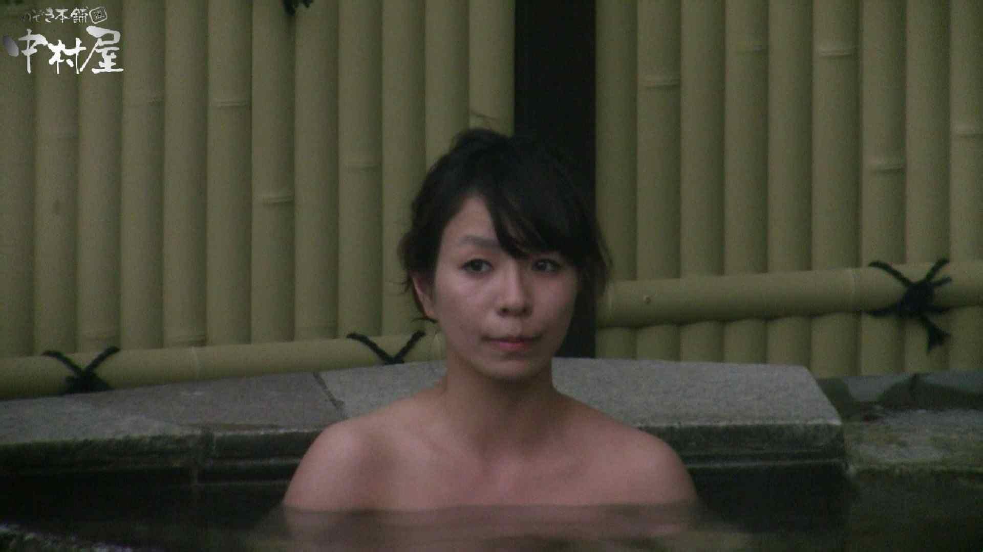 Aquaな露天風呂Vol.930 露天   盗撮  72pic 15