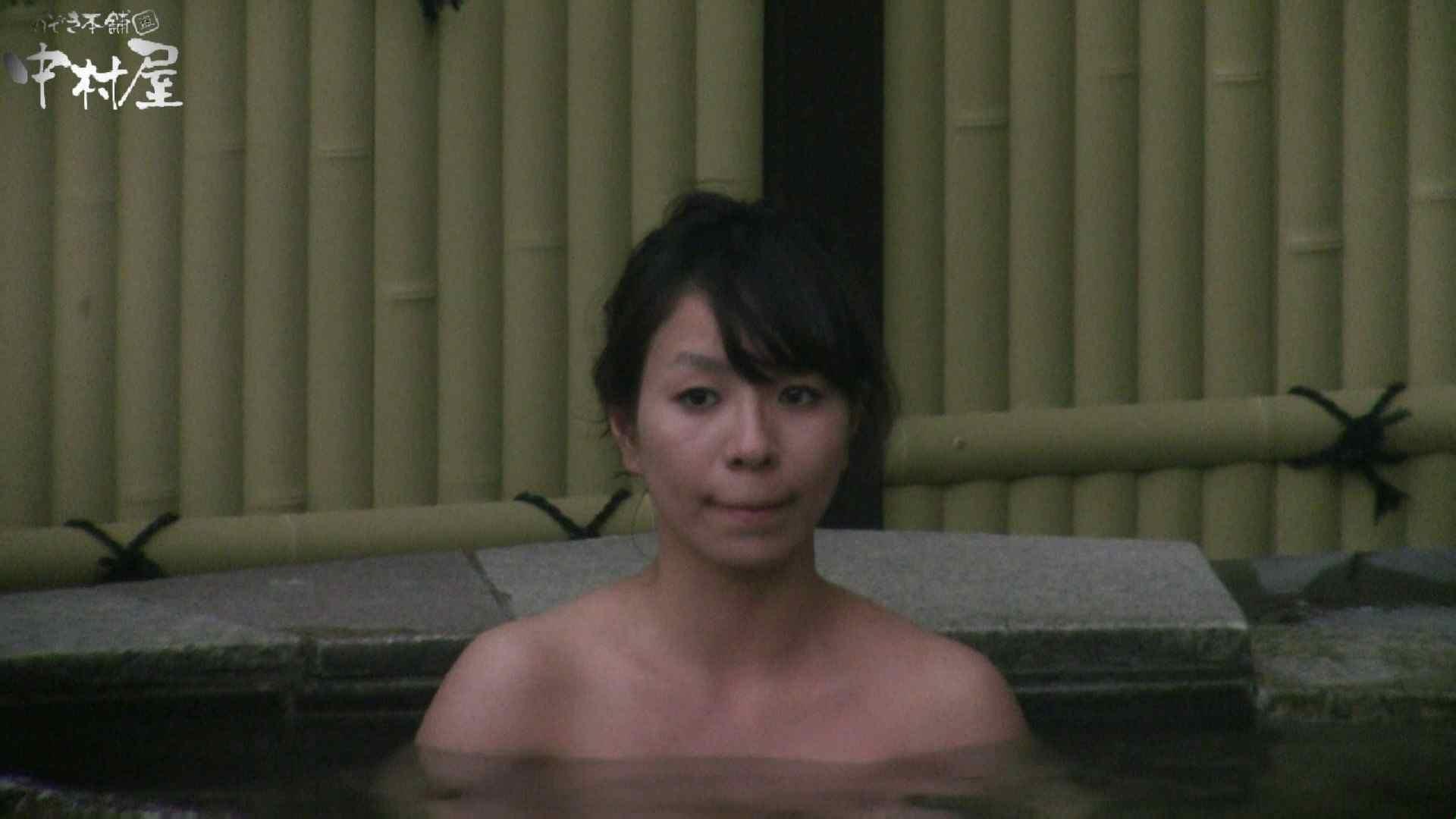 Aquaな露天風呂Vol.930 露天   盗撮  72pic 16